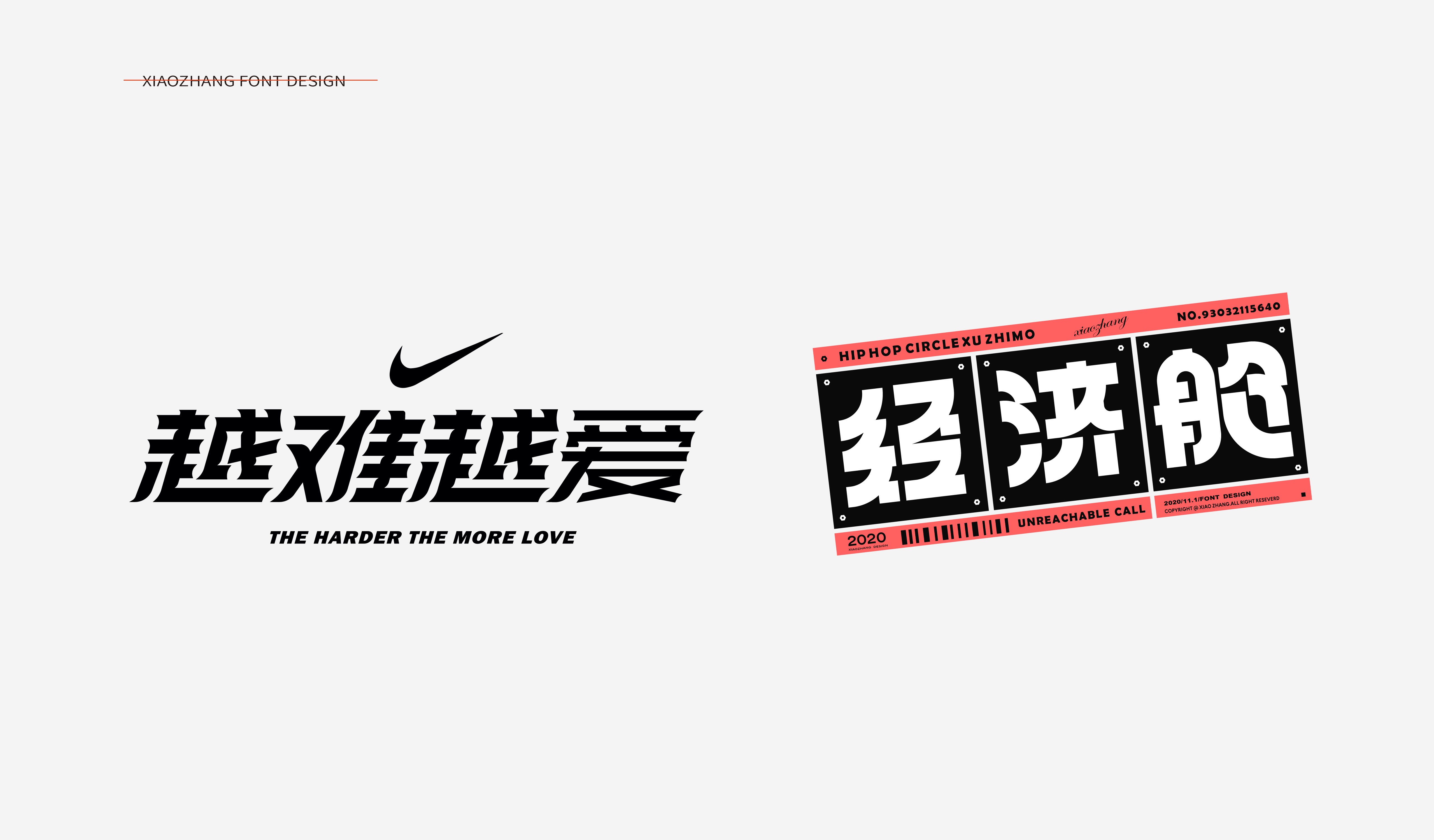 Applicable to all kinds of commercial brands, logo font design