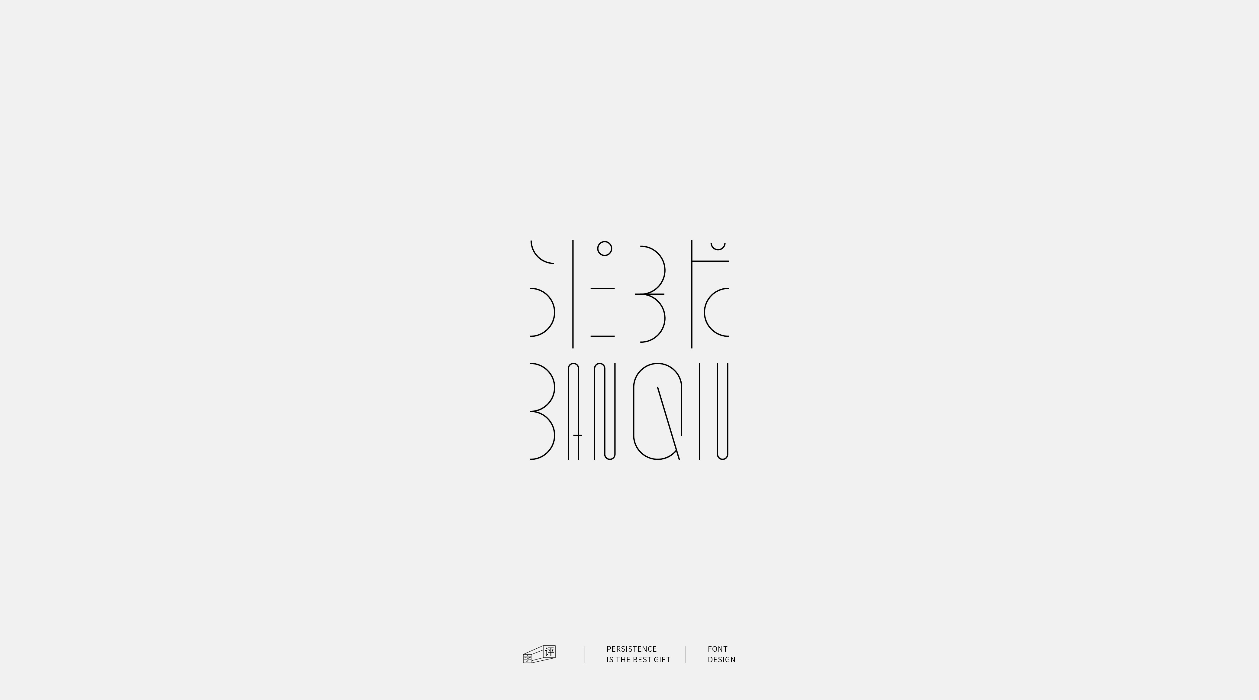 Lovely collection of font design-Art comes from life