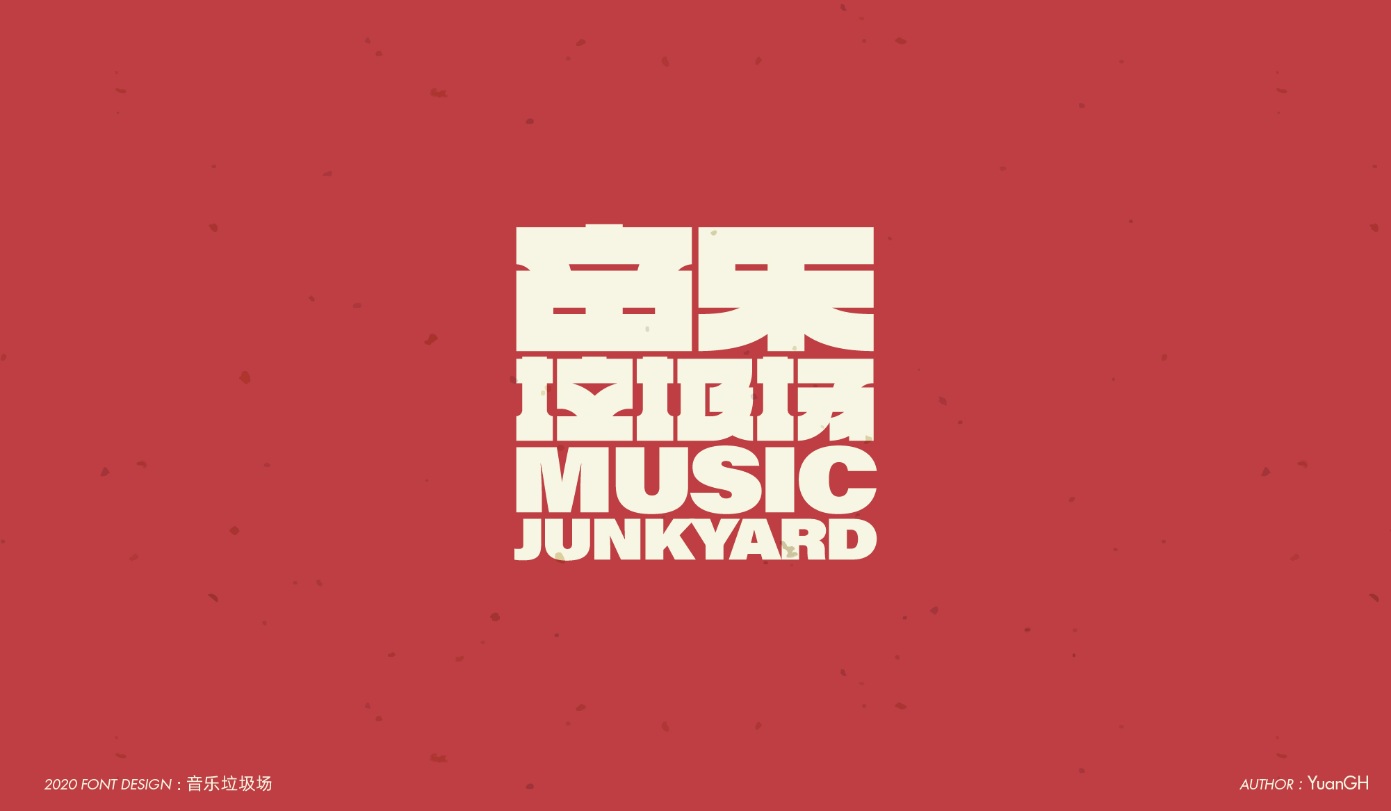 Chinese Creative  Font Design-We're married