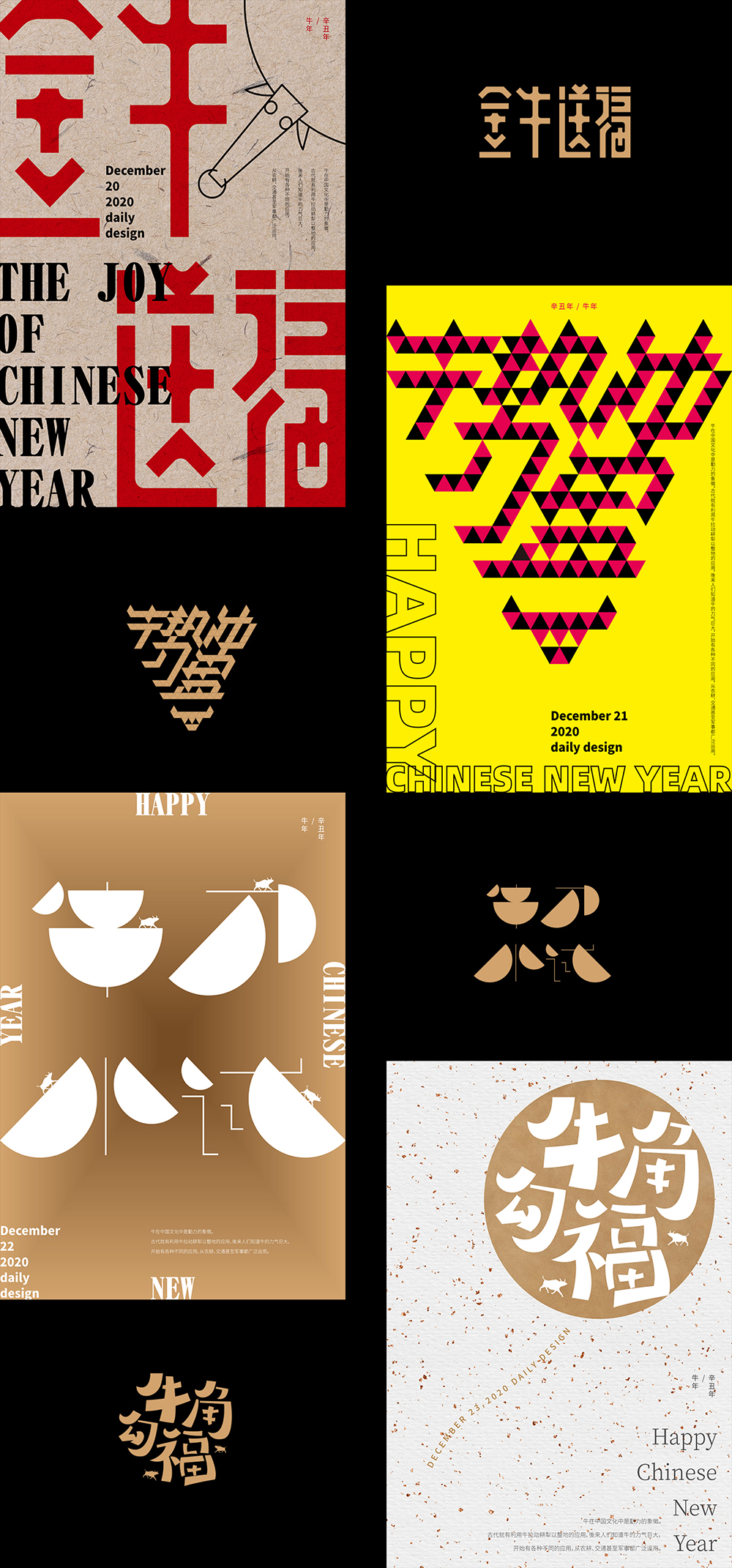 4p The latest collection of Chinese fonts #15