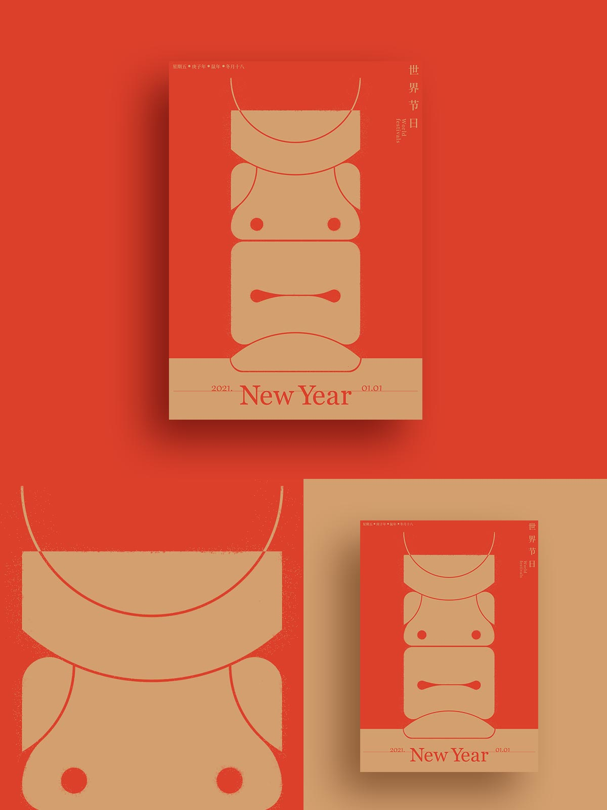 Explore the possibility of fonts and traditional culture-happy new year
