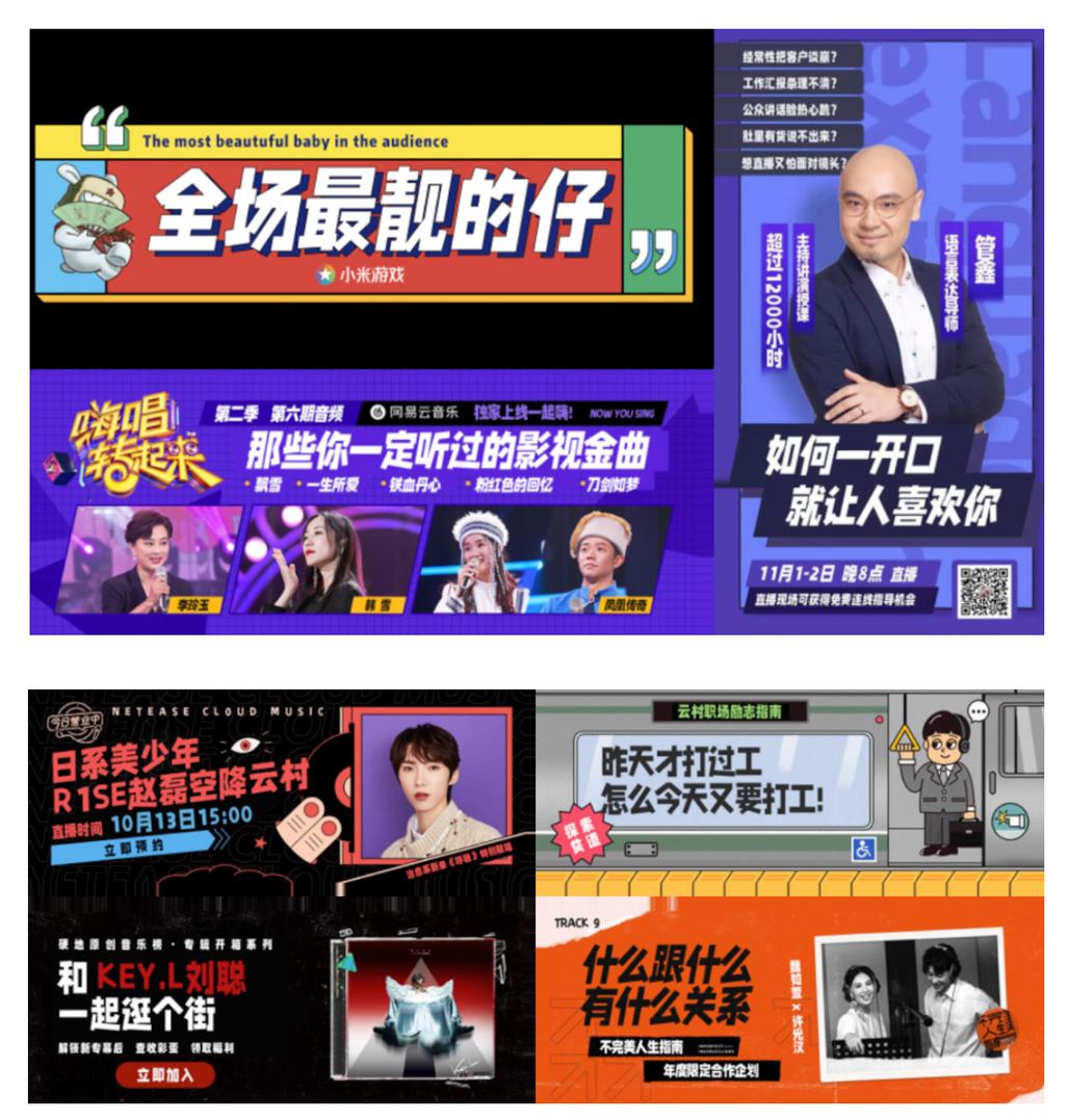 Free font design sharing with Hong Kong and Taiwan font characteristics and retro style