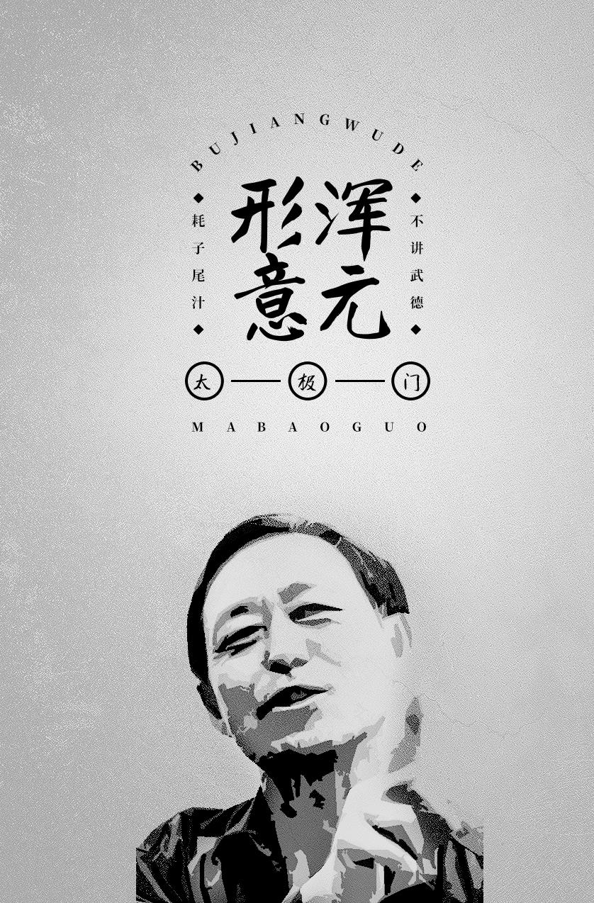 Free genuine Chinese font download–[Pangmen Zhengdao zhengui in regular script]
