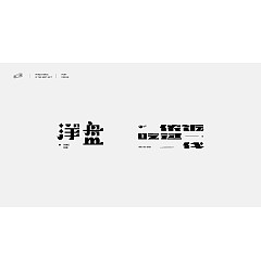 Permalink to Five regional dialects, 200 sets of font design