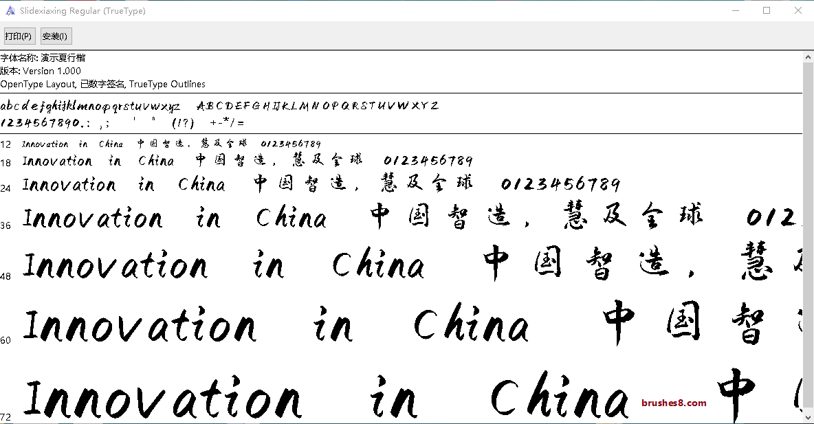 Slidexiaxing-Regular-free genuine Chinese font download