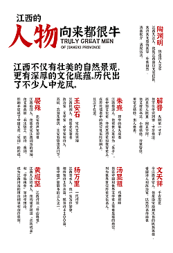 Jiangxi Zhuokai: permanent free commercial Chinese font download