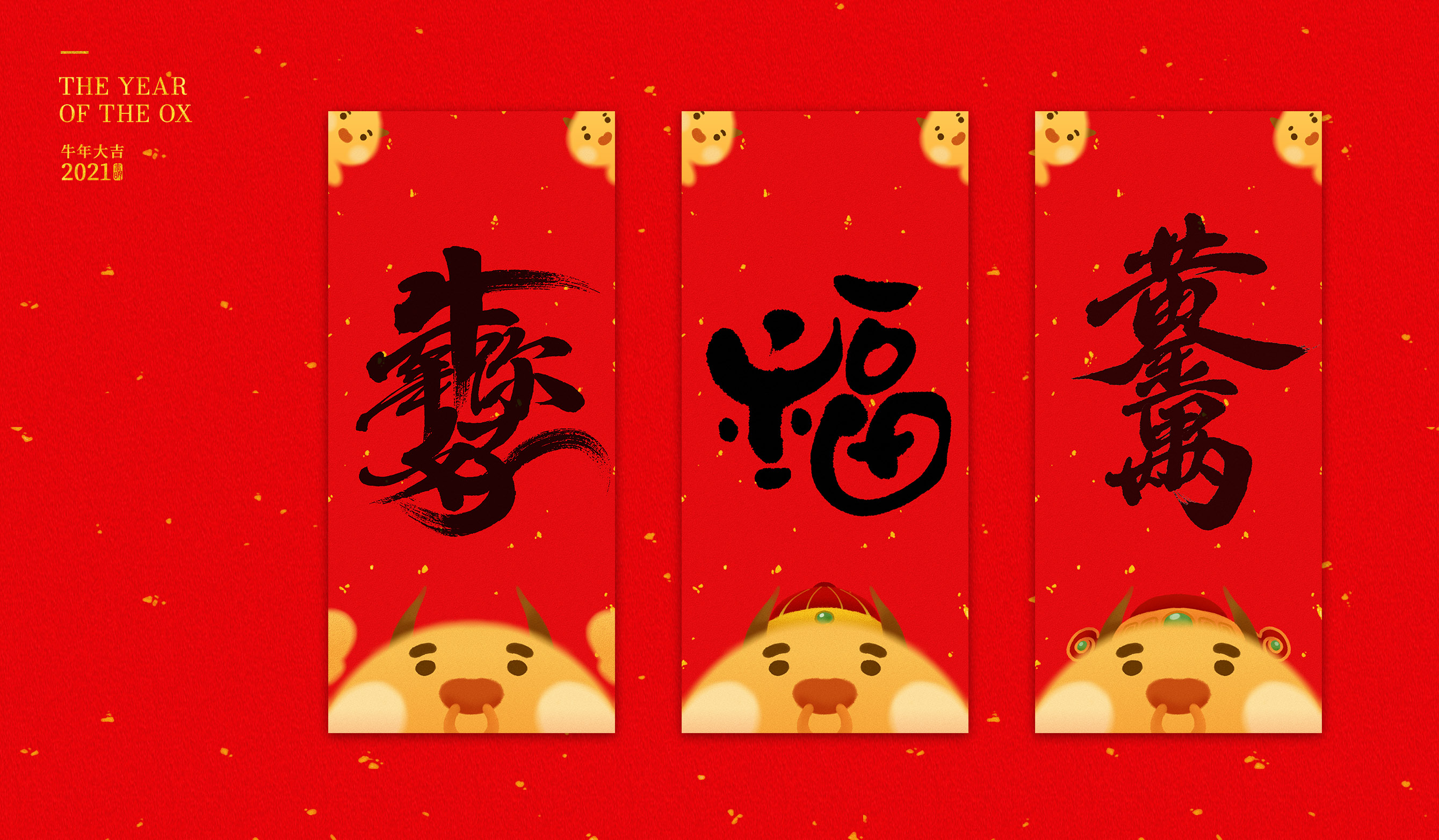 Year of the Ox greetings free commercial fonts