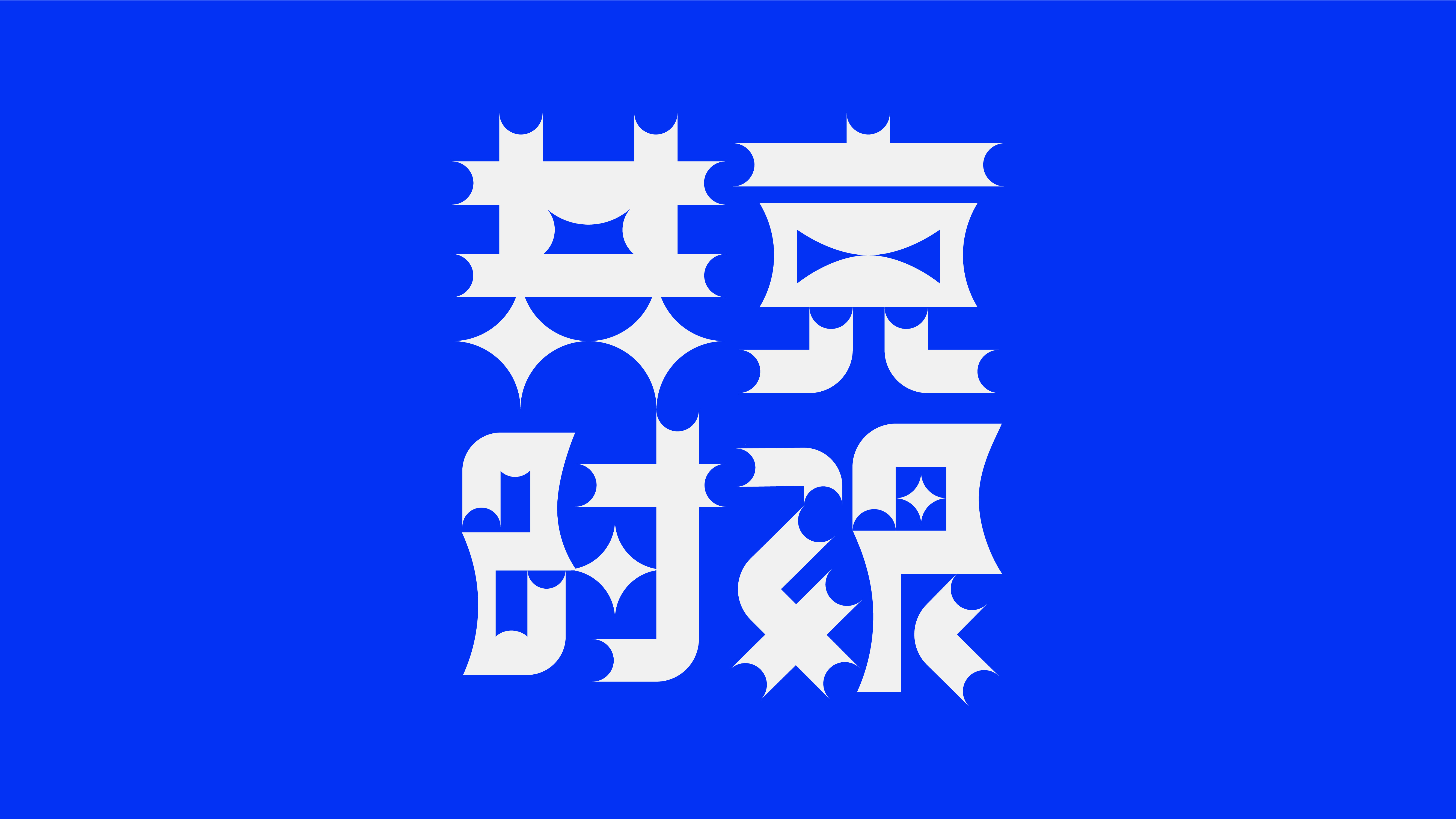 28p The latest collection of Chinese fonts #29