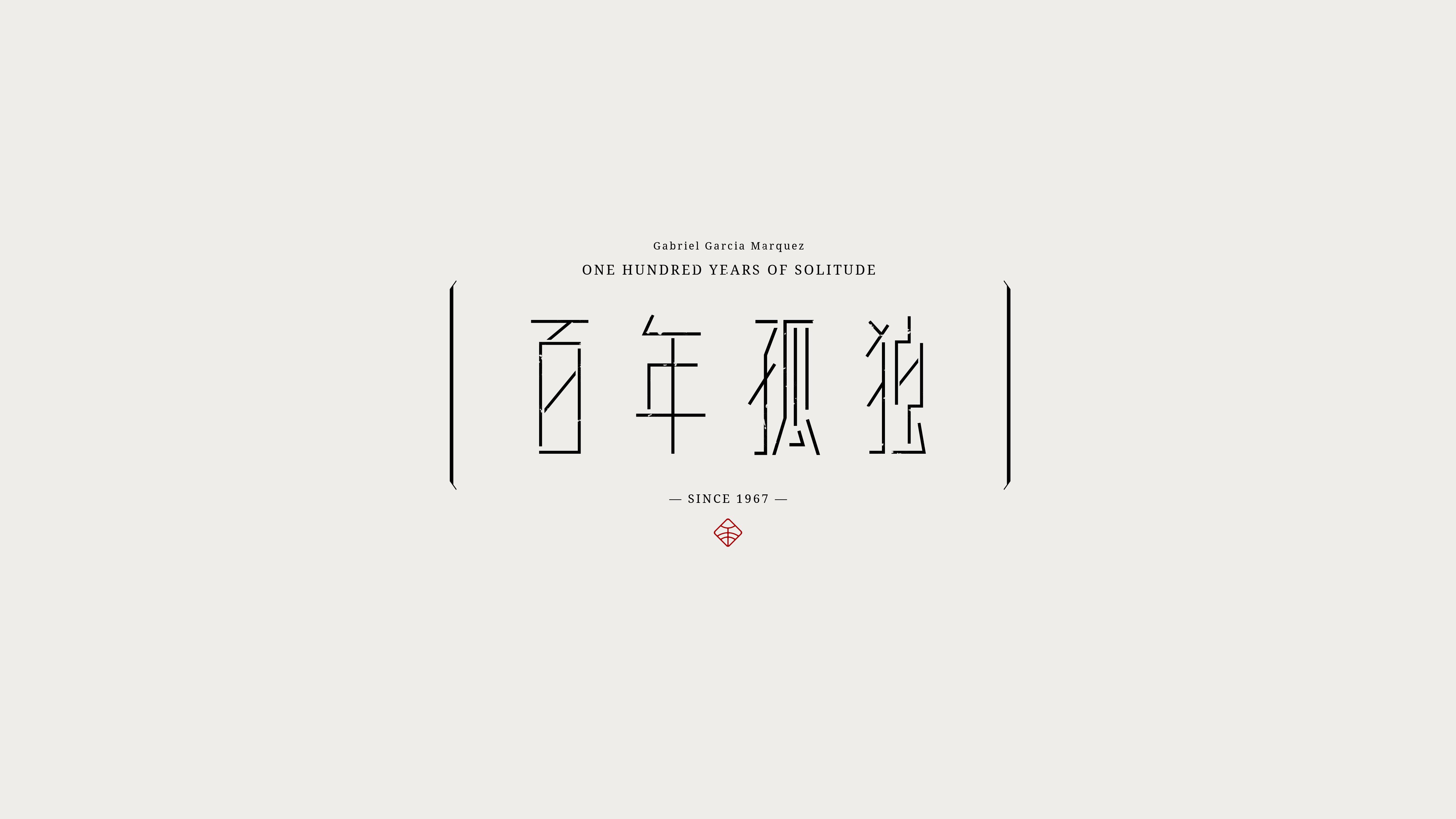 Featured Small Qingxin Font Design