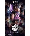 Tencent games/Tianyu Handwritten
