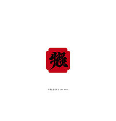 Permalink to Common New Year greetings in Chinese characters