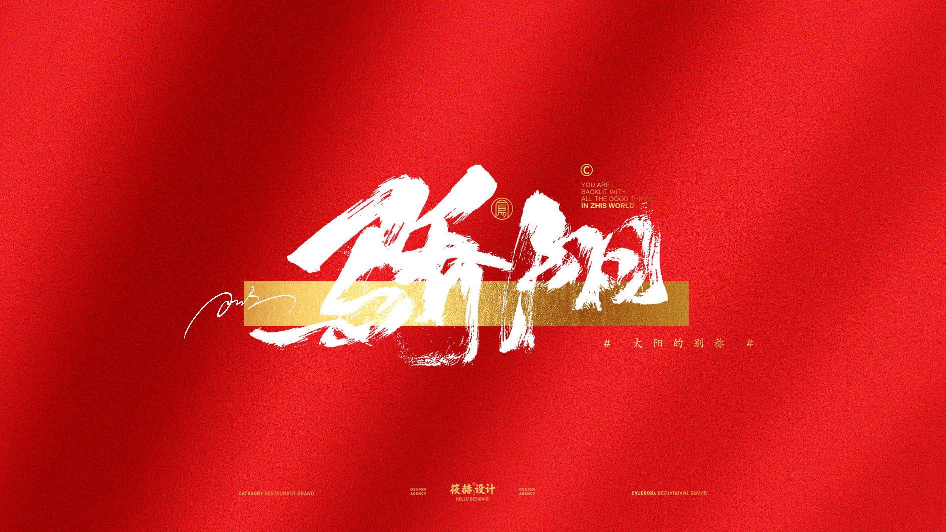 14p The latest collection of Chinese fonts #42