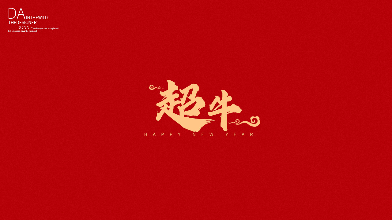 23p The latest collection of Chinese fonts #57
