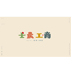 Permalink to Colorful cartoon font design