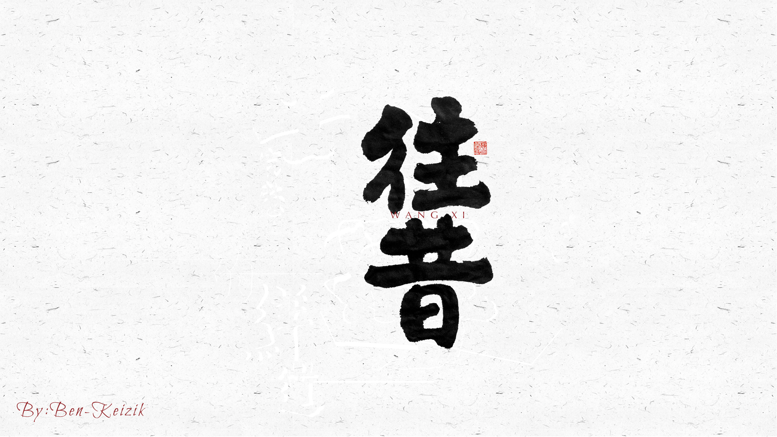 23p The latest collection of Chinese fonts #61
