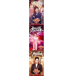 Permalink to 2021 Jiangsu Satellite TV Spring Festival Evening Font Cooperation Exhibition