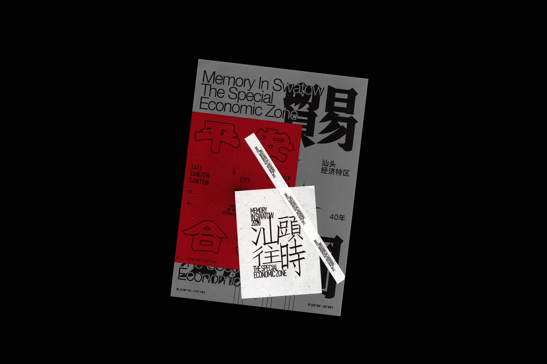 Reproduction of Signature Fonts-Memories of Swatow
