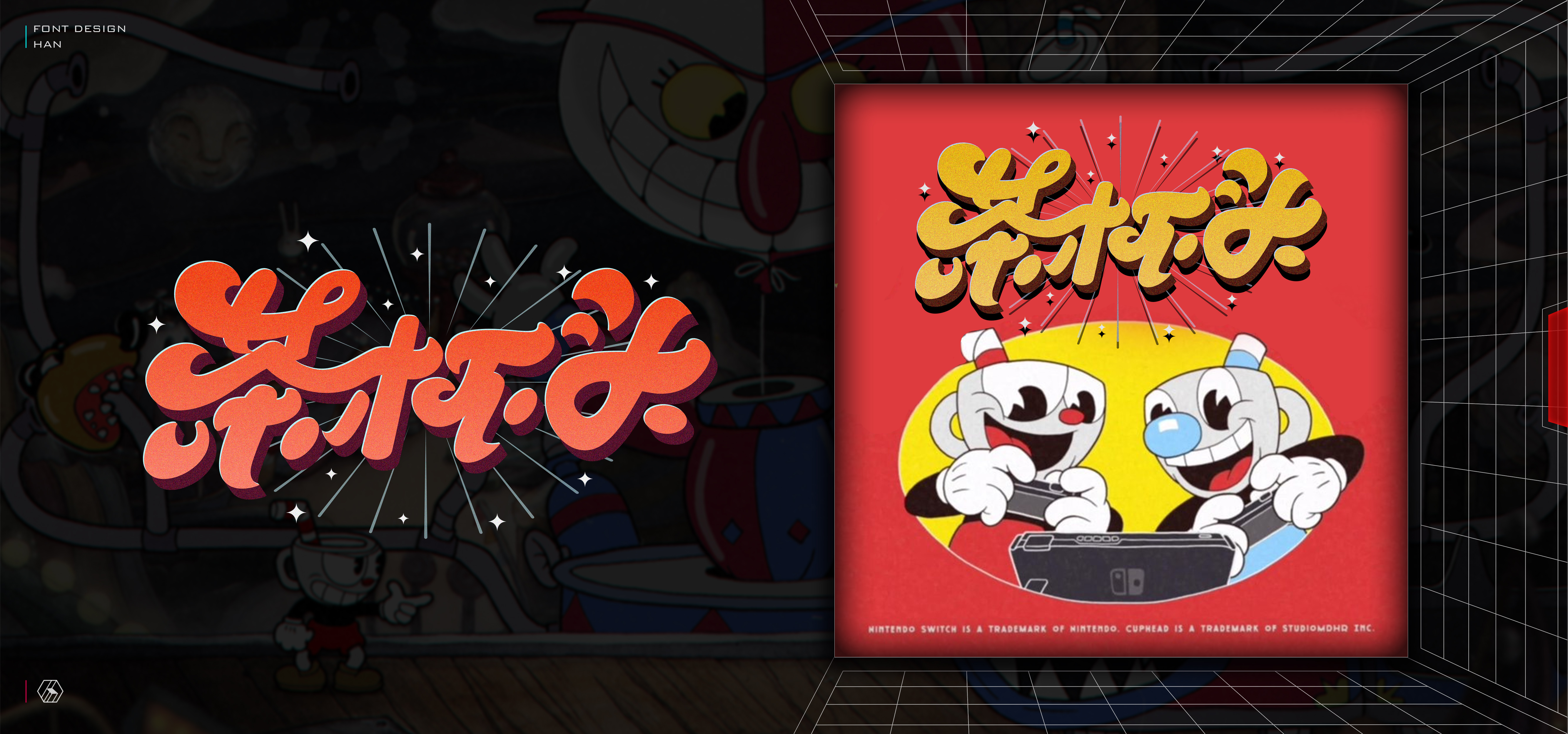 Some well-known animation theme font designs