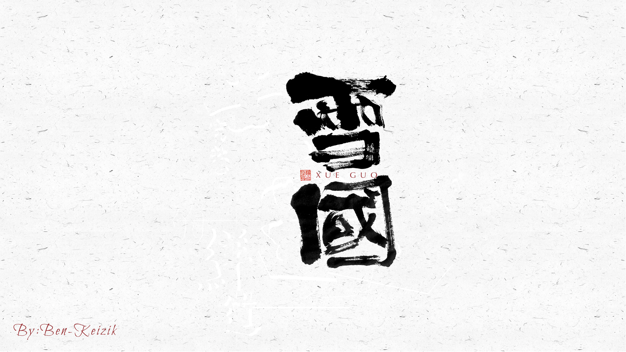 29P The latest collection of Chinese fonts #66