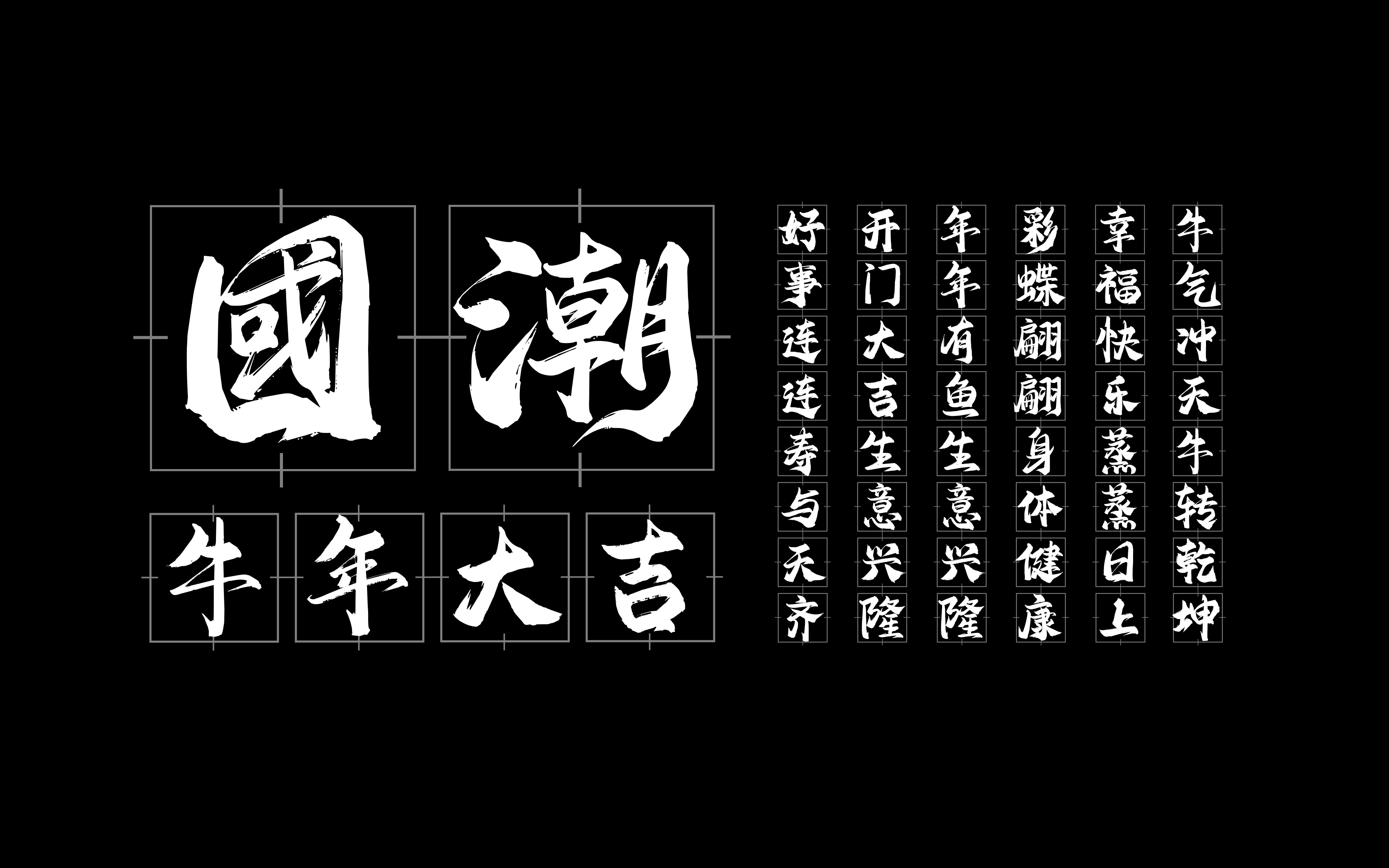 Chinese simple+Chinese traditional+English characters have a total of 10279 characters