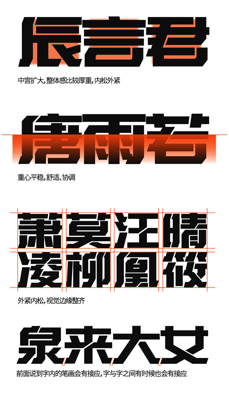 Combined with the characteristics of mecha, tough style fonts