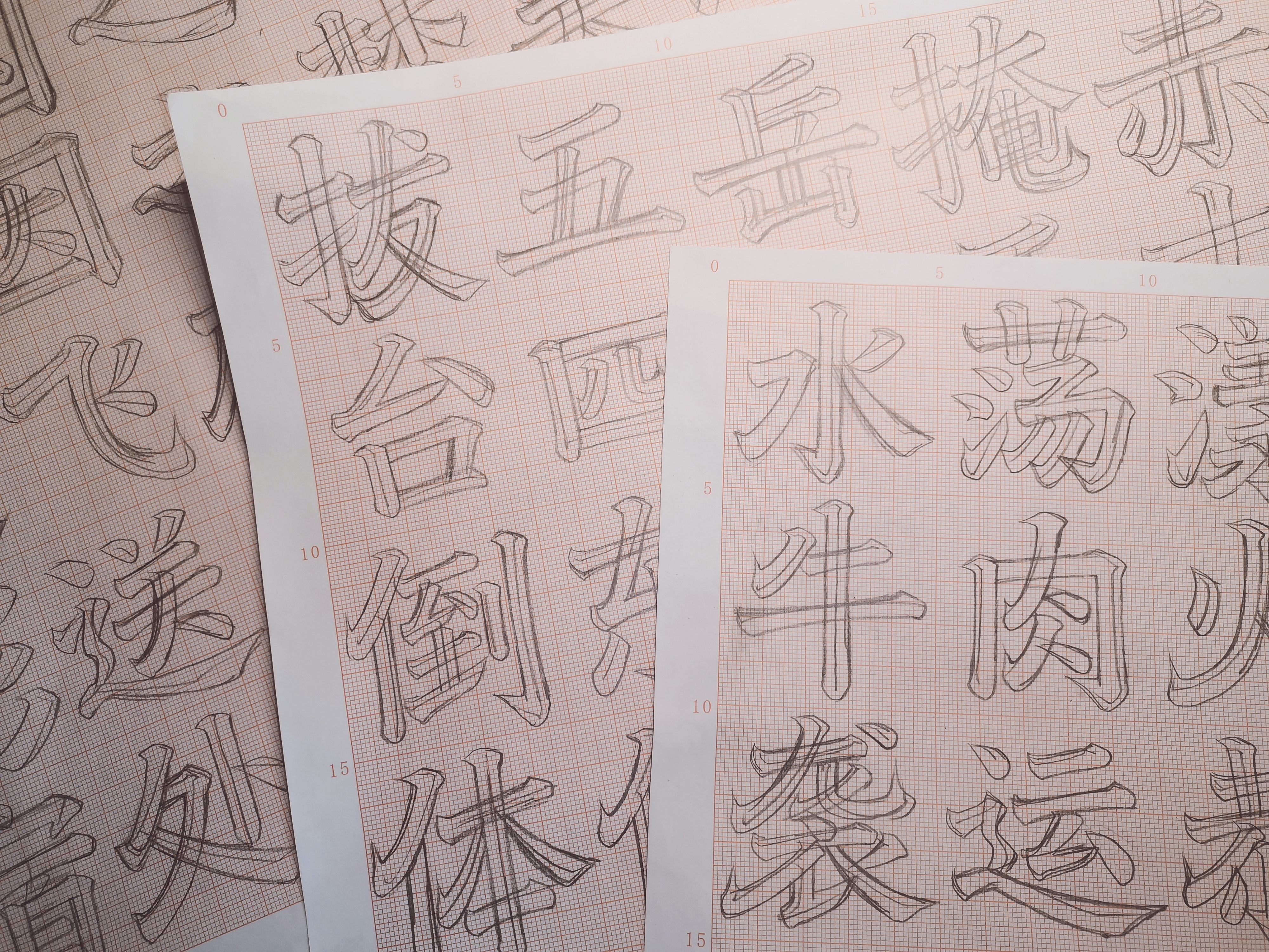 Incorporate ancient and modern Chinese regular script design