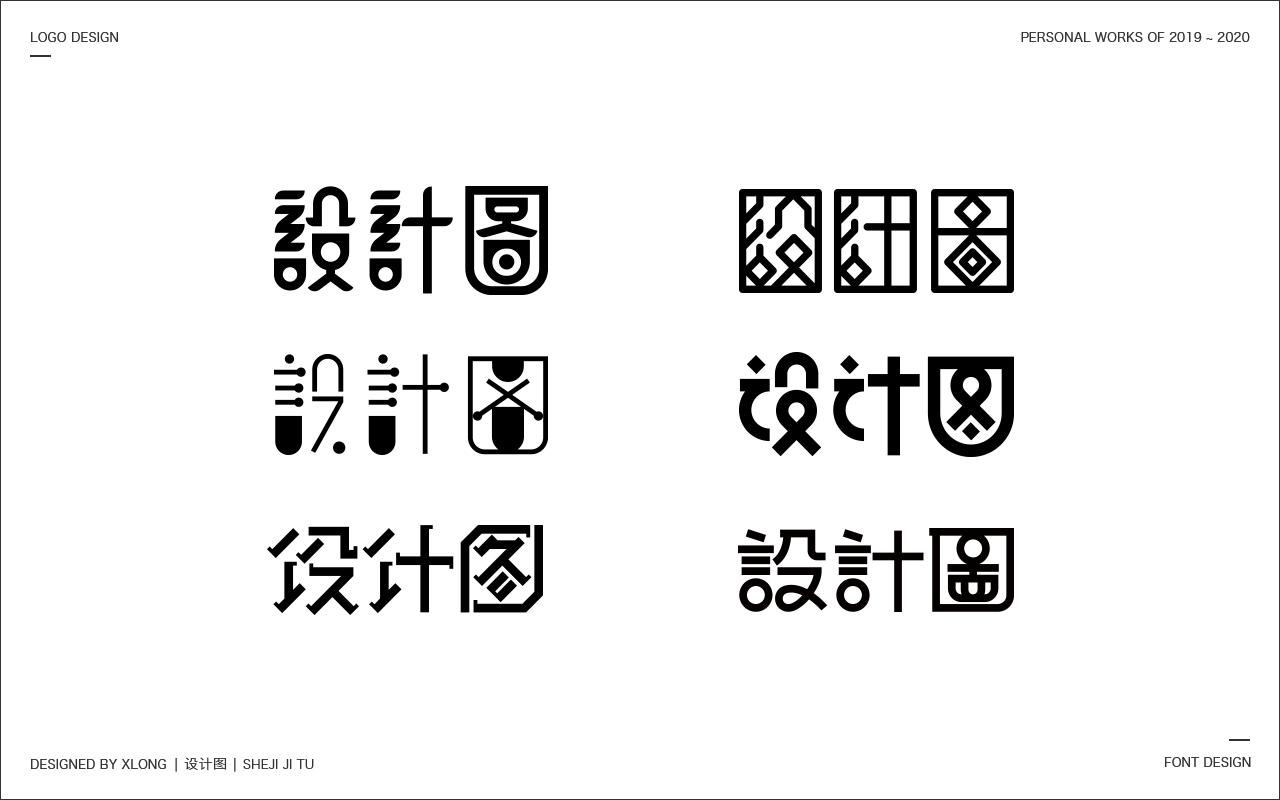 2019-2020 LOGO/ font