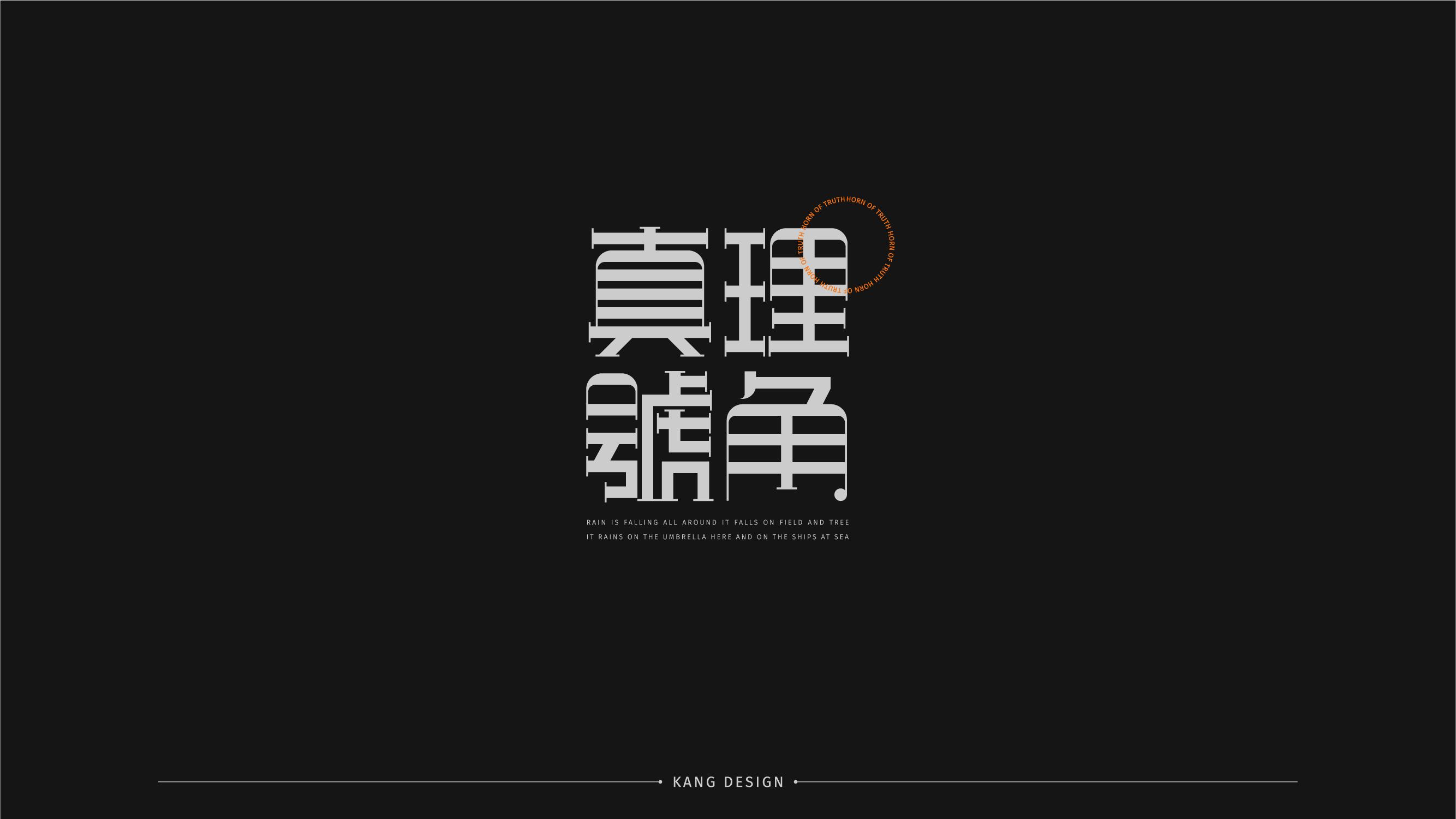 Founder's regular writing brush font design