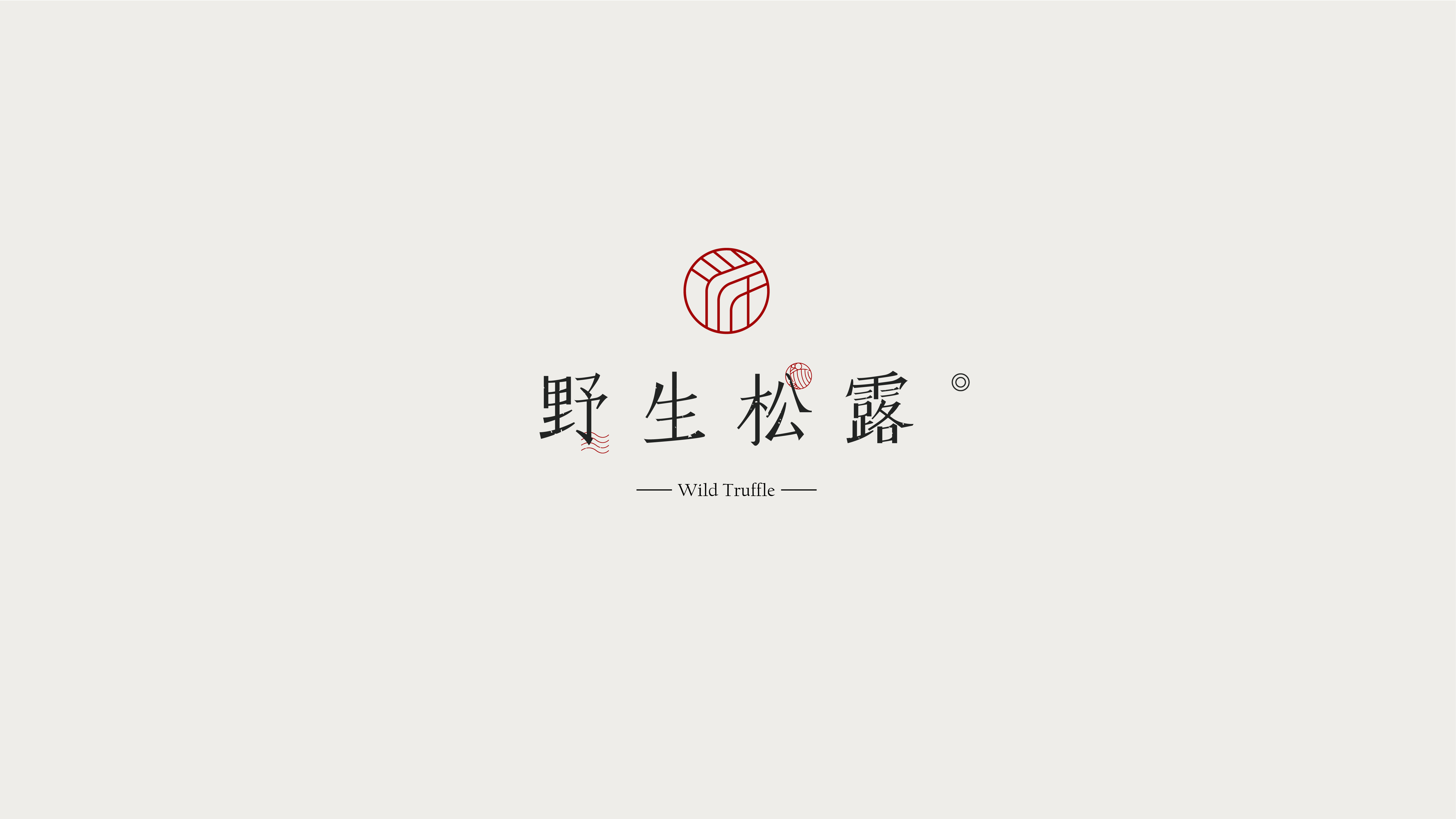 2021 Business Creative Font Design