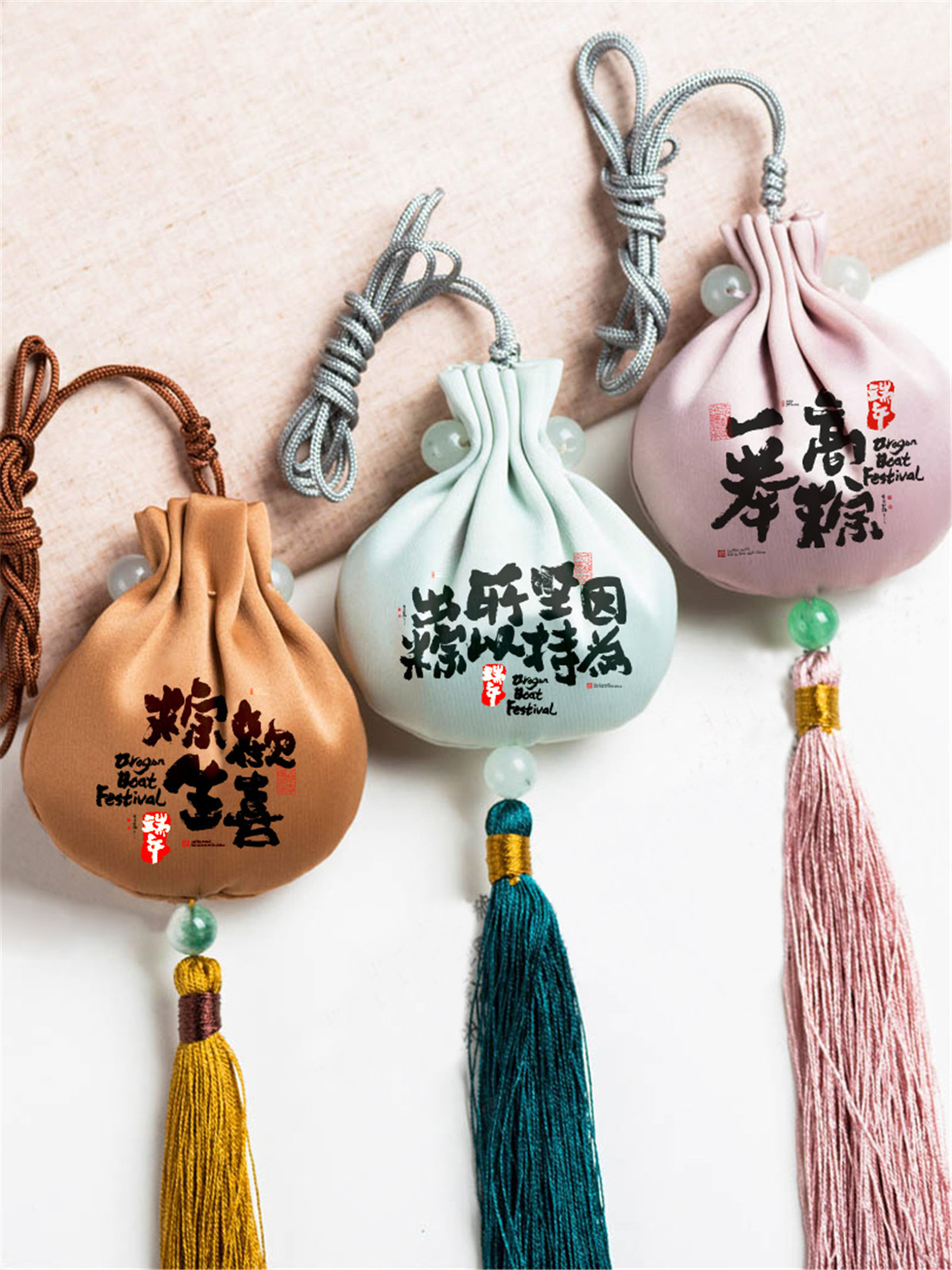 Indulge in the Dragon Boat Festival series of calligraphy trend application