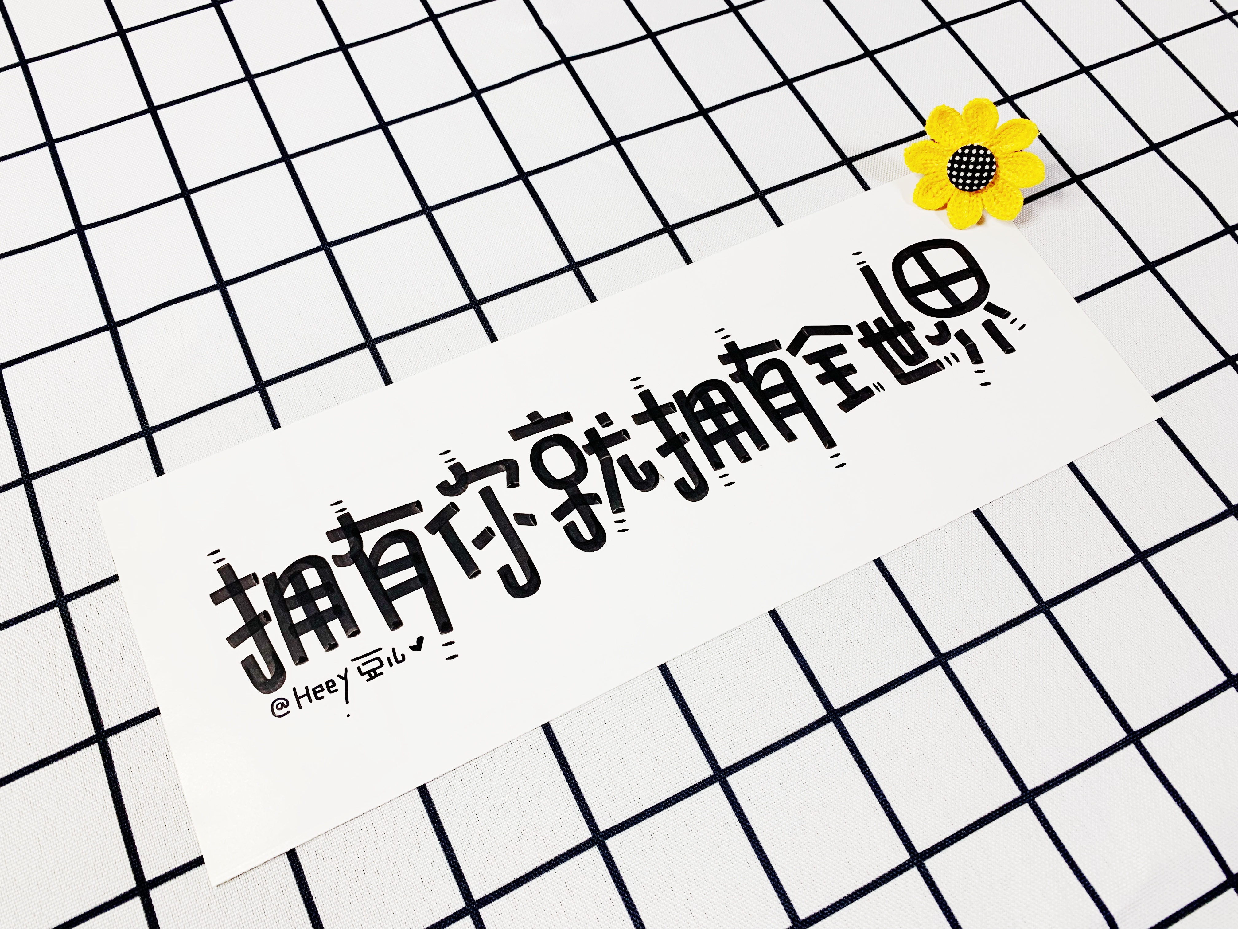 26P The latest collection of Chinese fonts #119