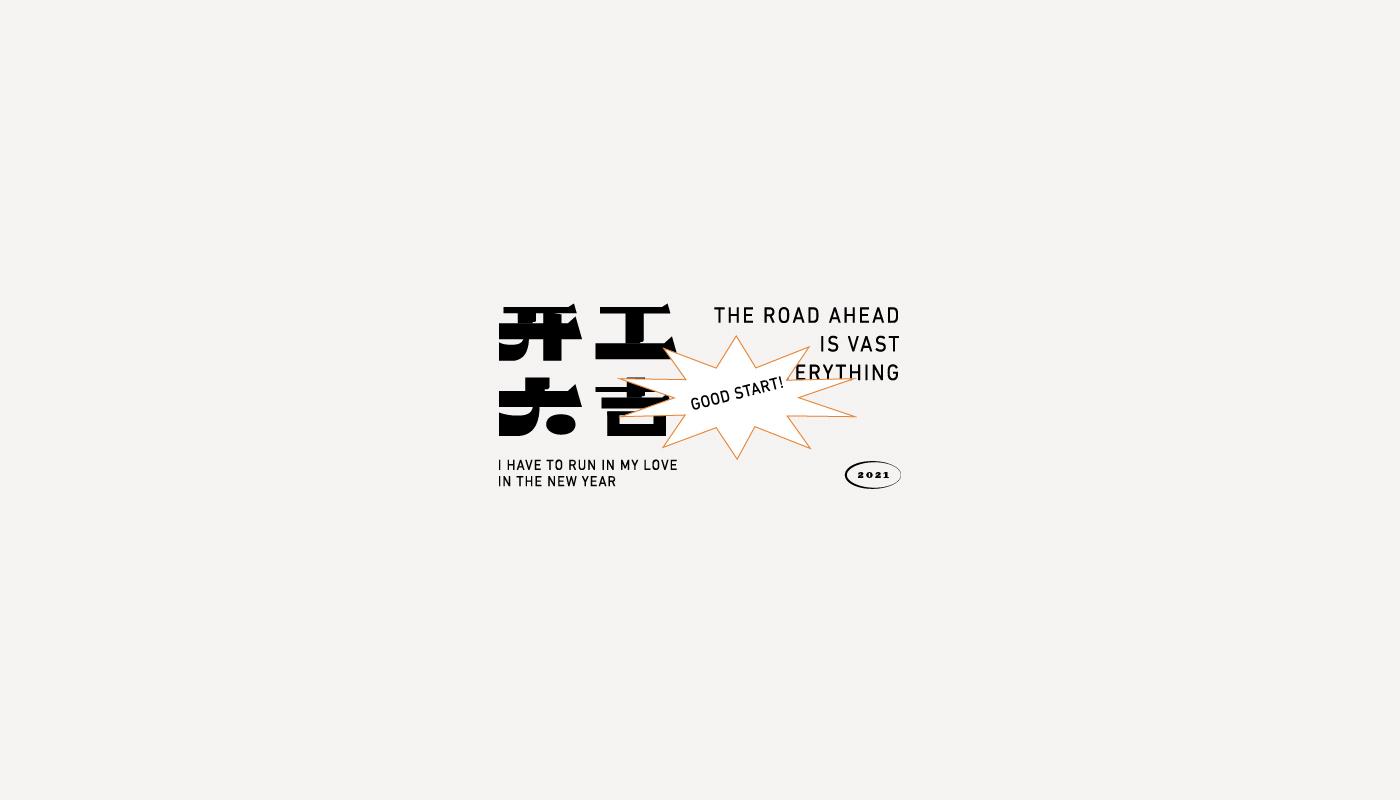 April Font Design Collection
