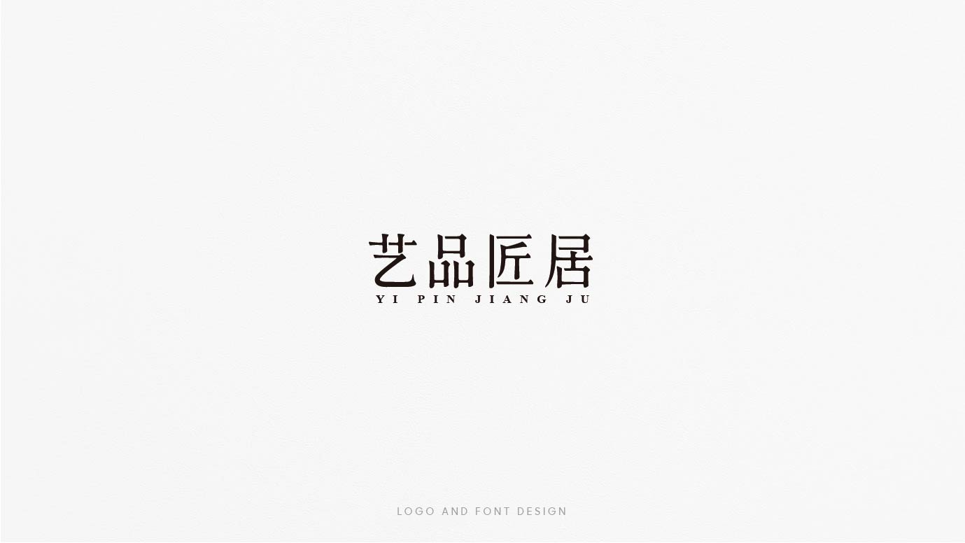 15P Collection of the latest Chinese font design schemes in 2021 #.3