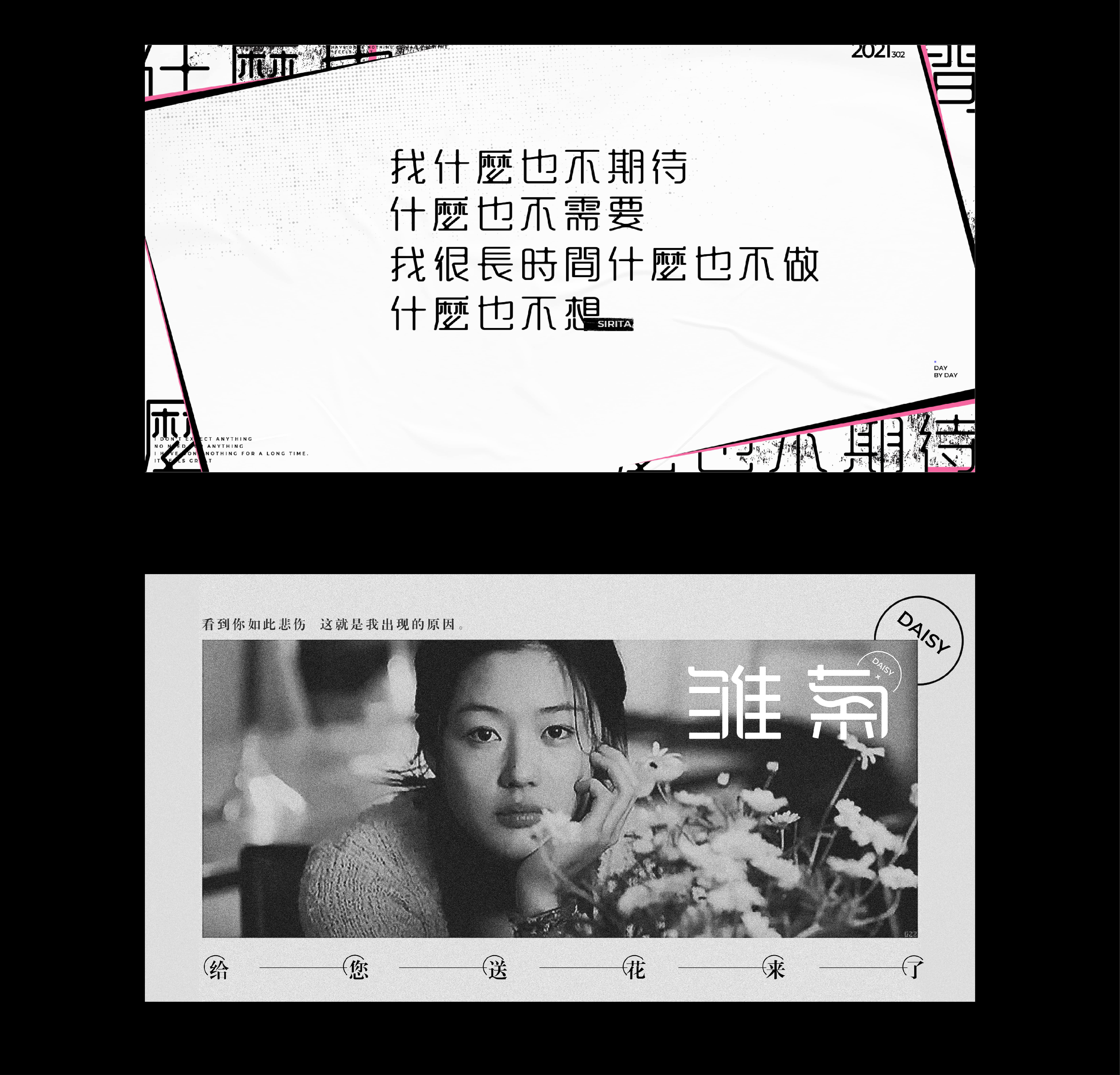 7P Collection of the latest Chinese font design schemes in 2021 #.6