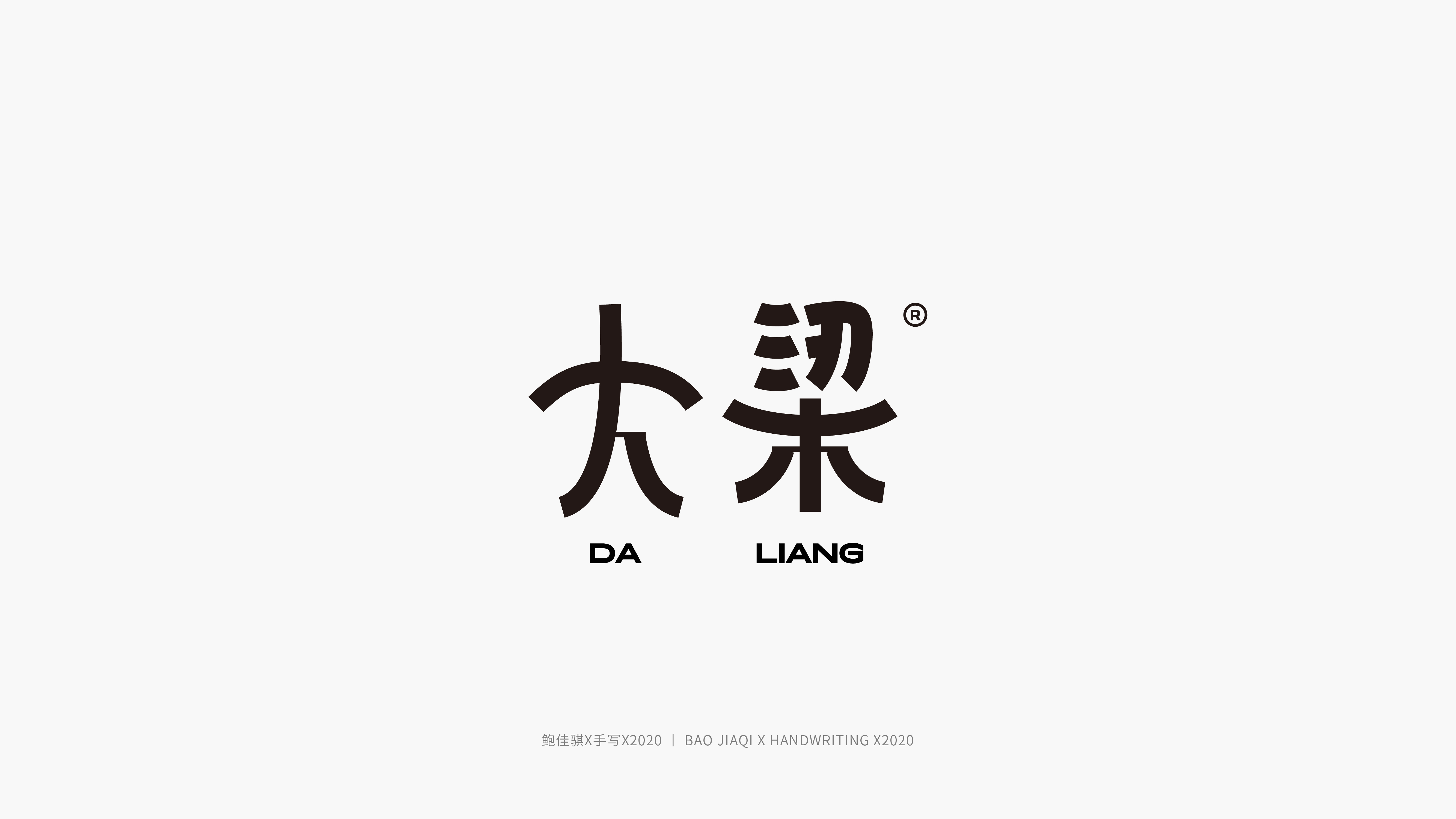 43P Collection of the latest Chinese font design schemes in 2021 #.10