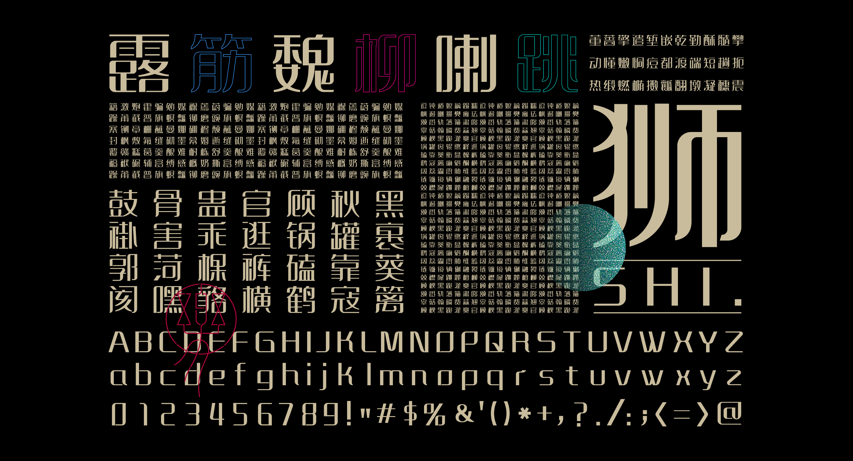 38P Collection of the latest Chinese font design schemes in 2021 #.11