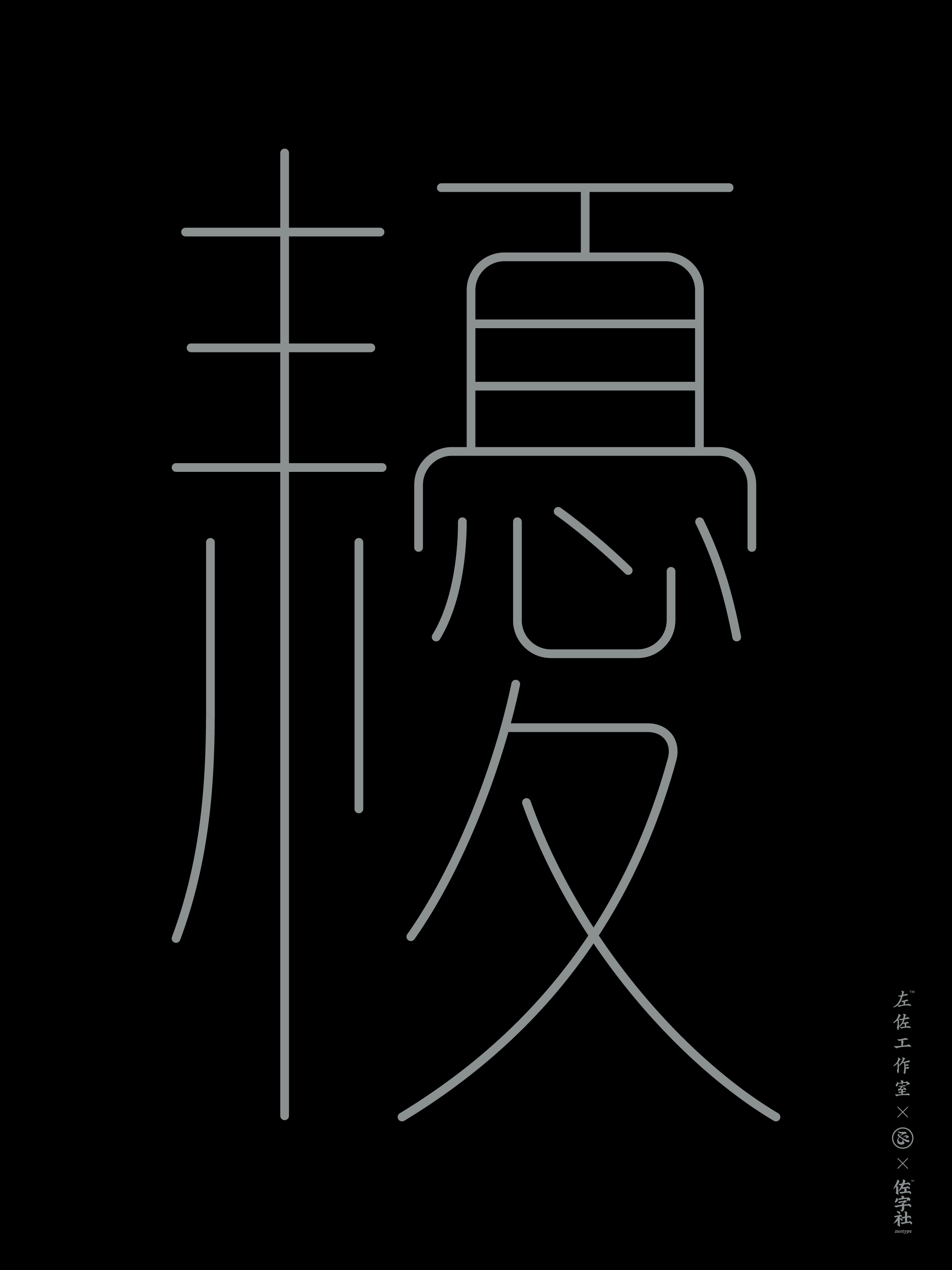 32P Collection of the latest Chinese font design schemes in 2021 #.32
