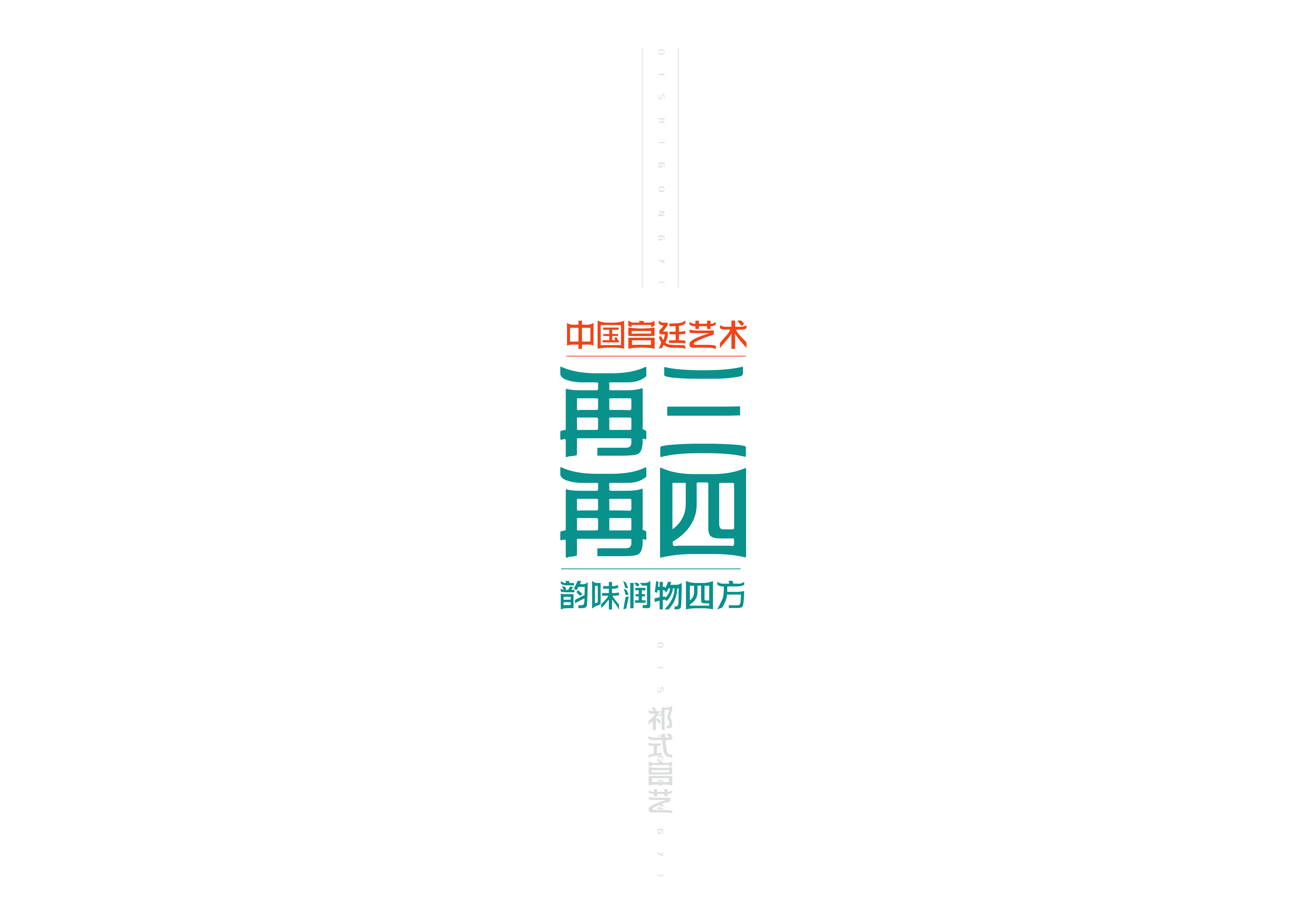 41P Collection of the latest Chinese font design schemes in 2021 #.37