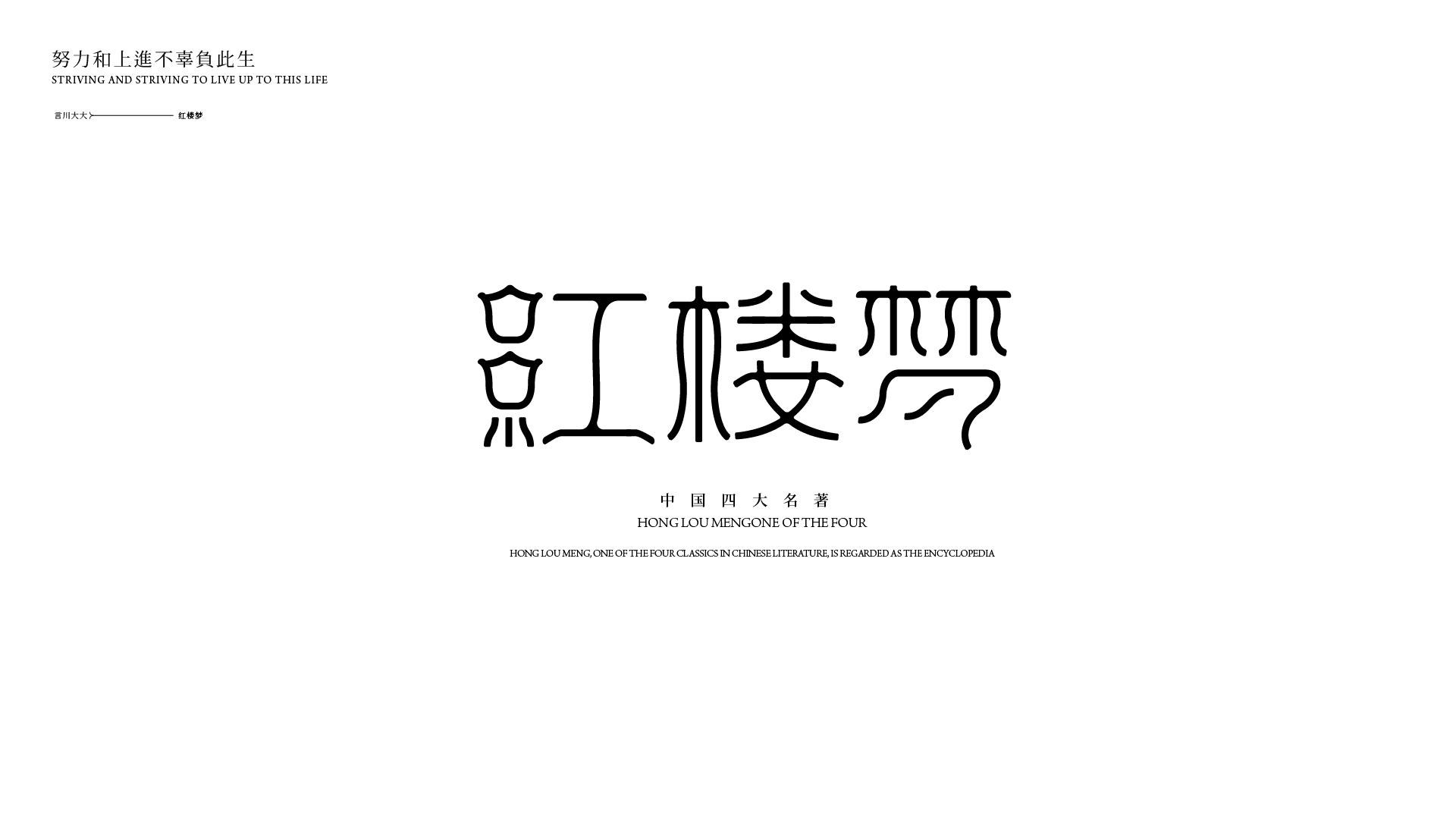 22P Collection of the latest Chinese font design schemes in 2021 #.38