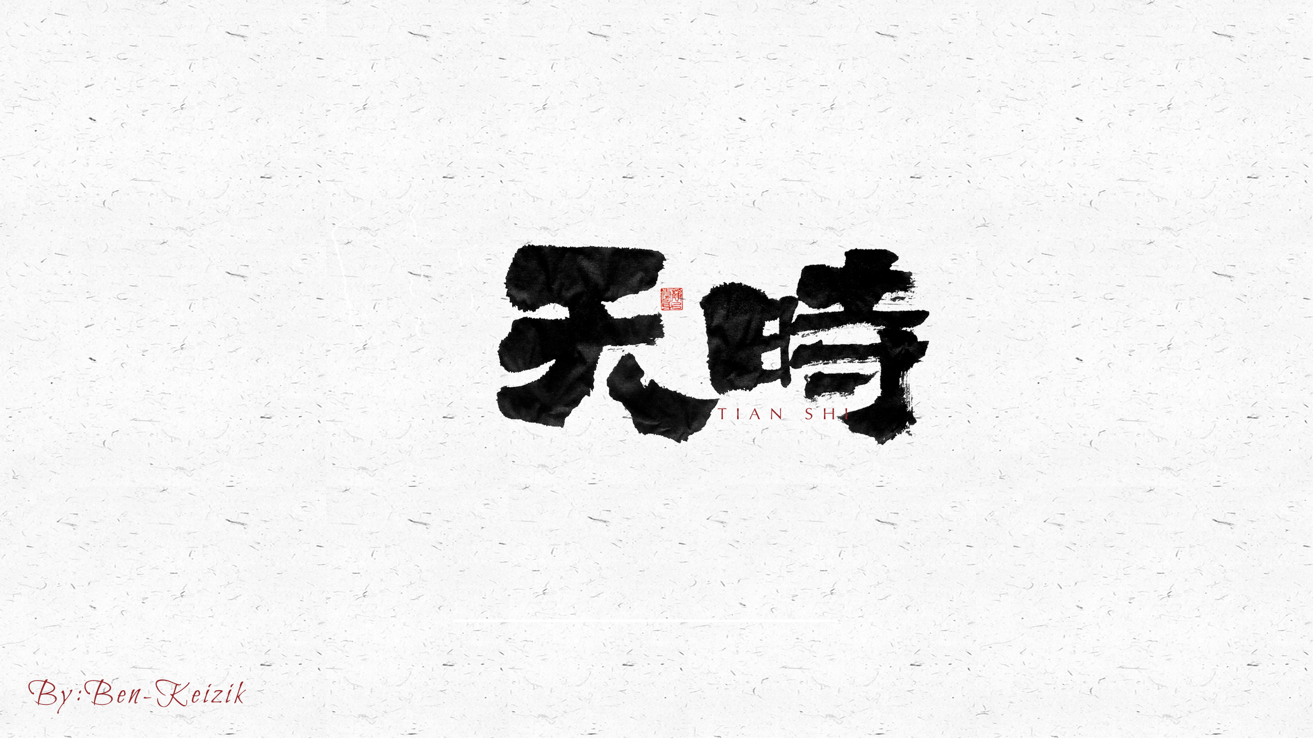 23P Collection of the latest Chinese font design schemes in 2021 #.41
