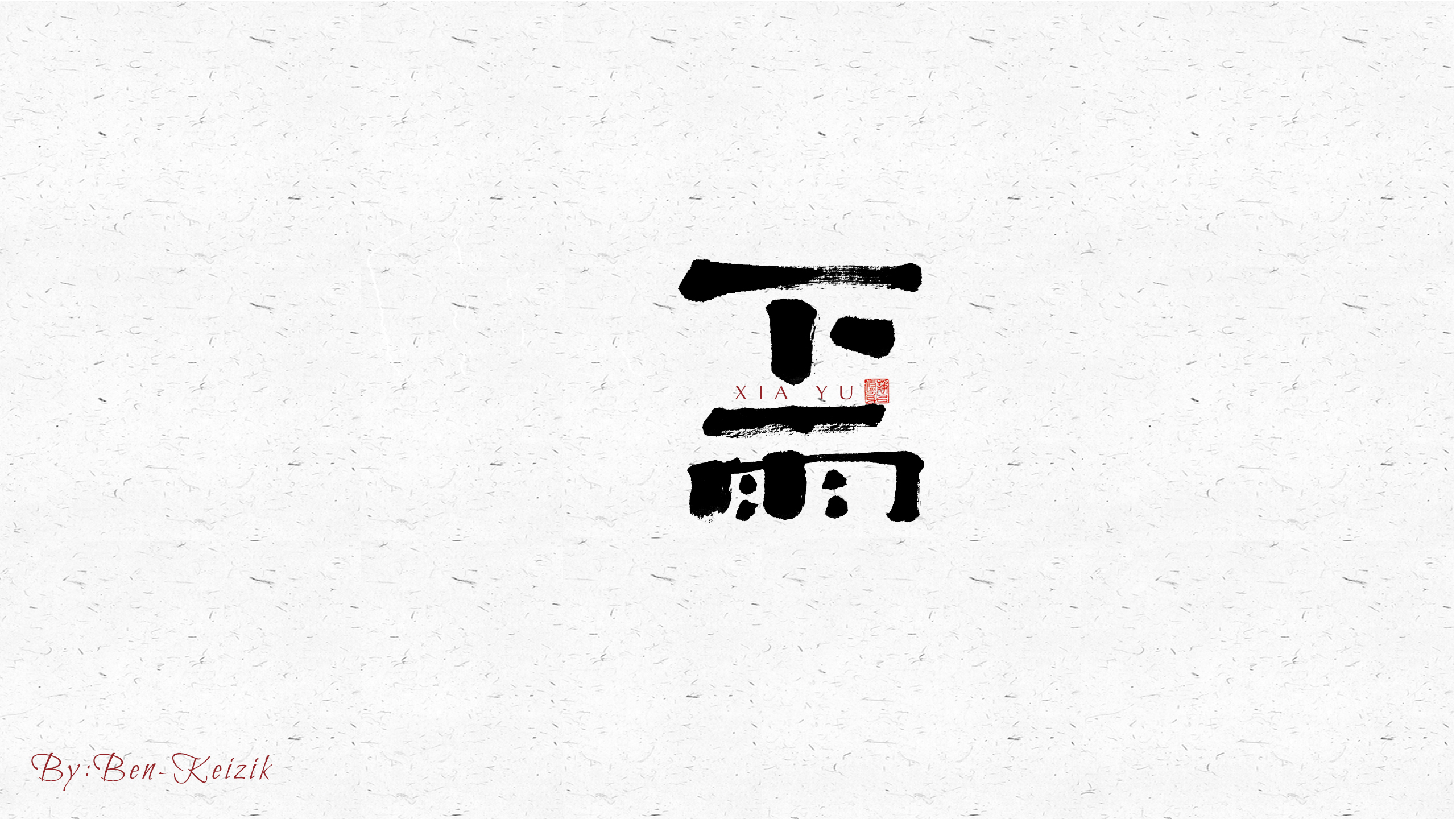 28P Collection of the latest Chinese font design schemes in 2021 #.52