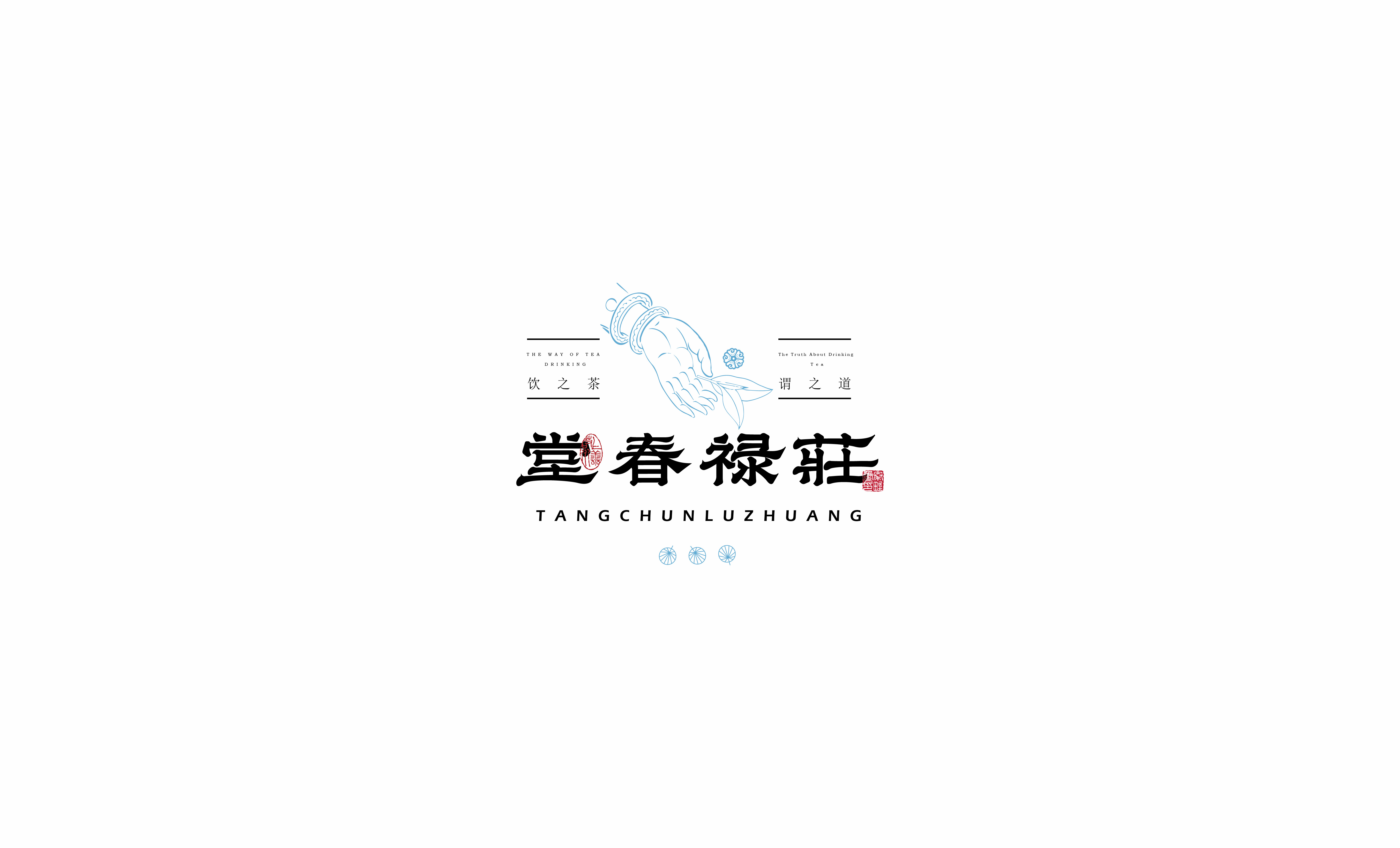 Exploration and Research on Chinese Style Font Logotype(2)