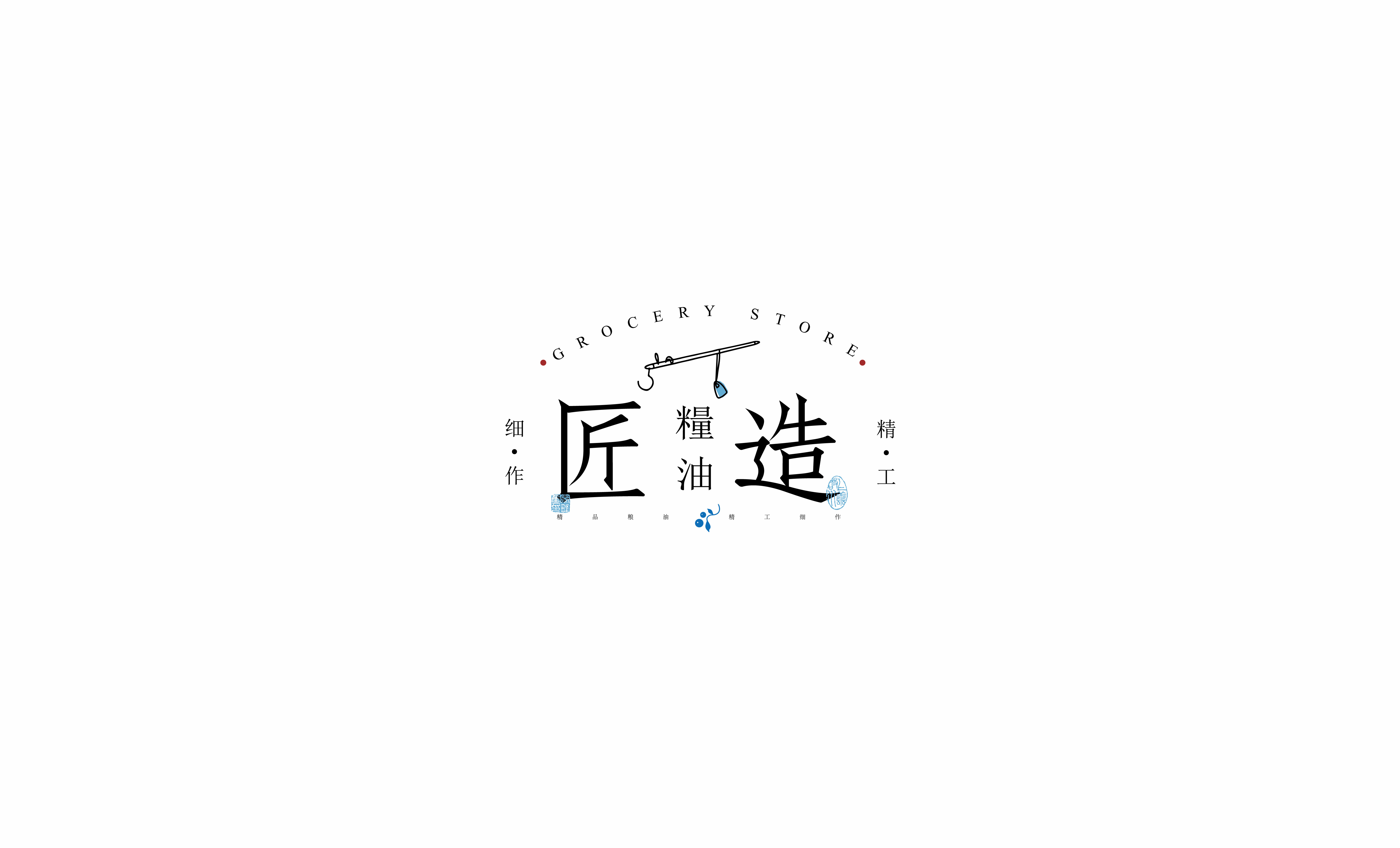 26P Collection of the latest Chinese font design schemes in 2021 #.73