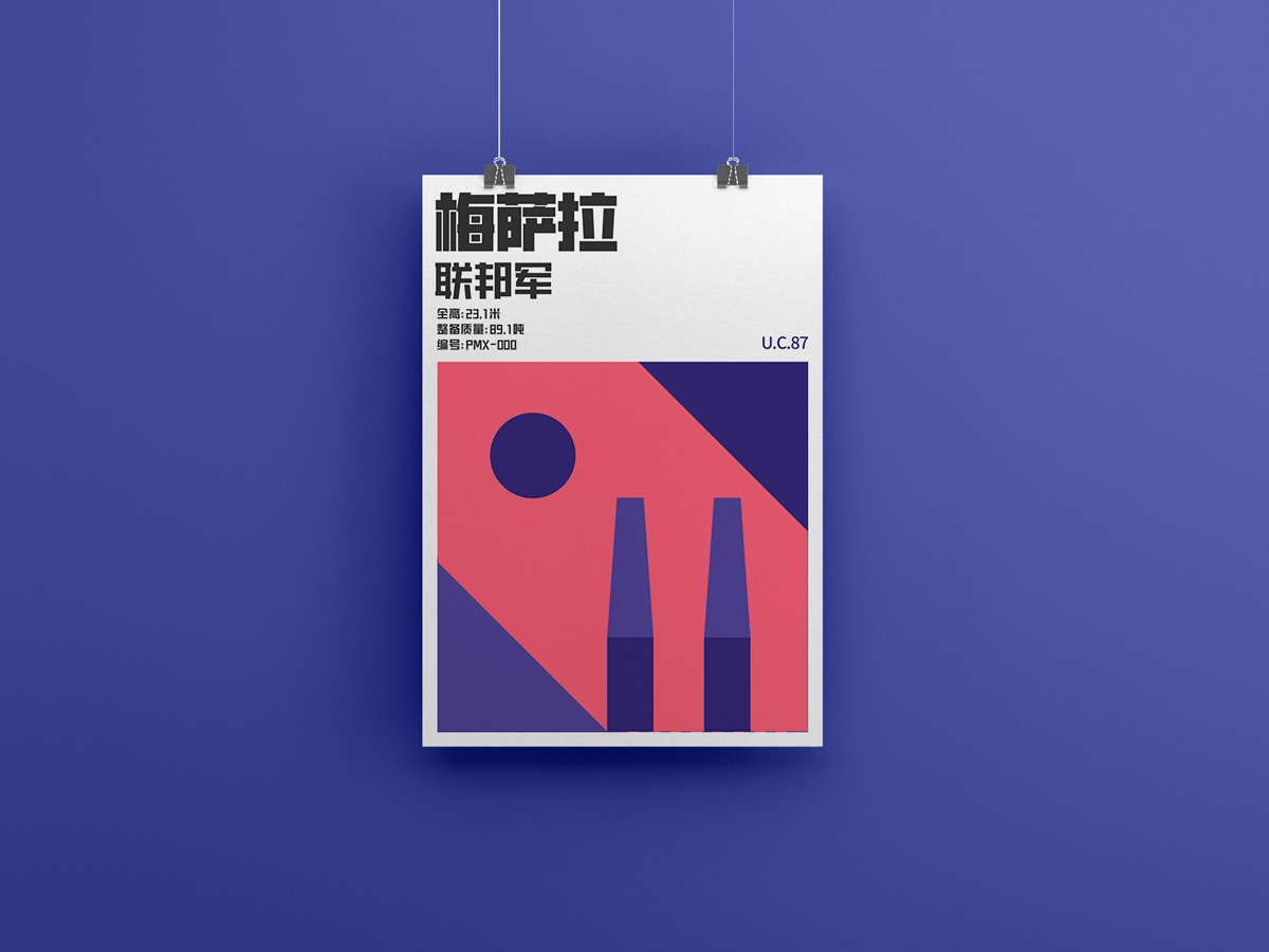 33P Collection of the latest Chinese font design schemes in 2021 #.82