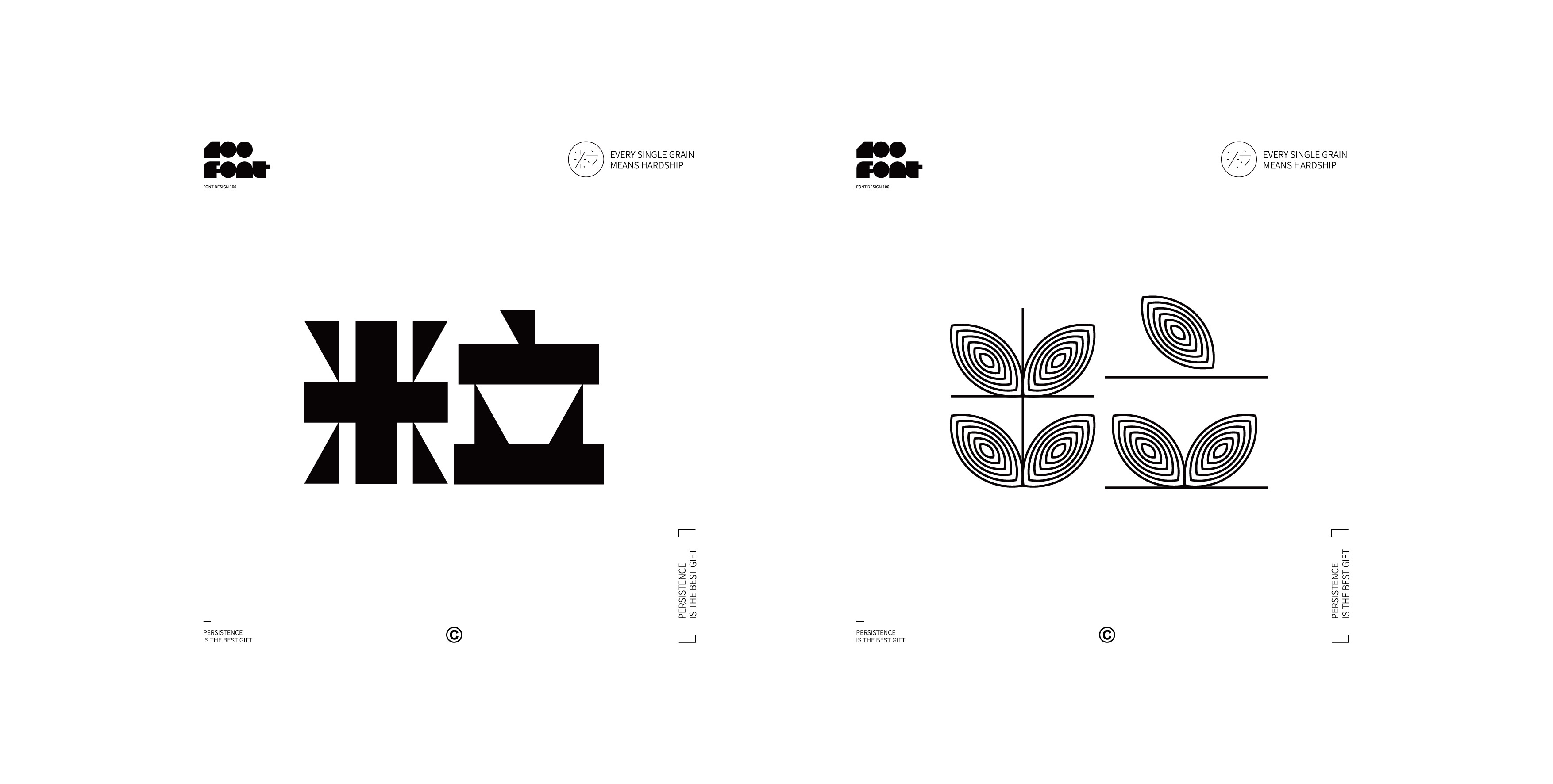 51P Collection of the latest Chinese font design schemes in 2021 #.87