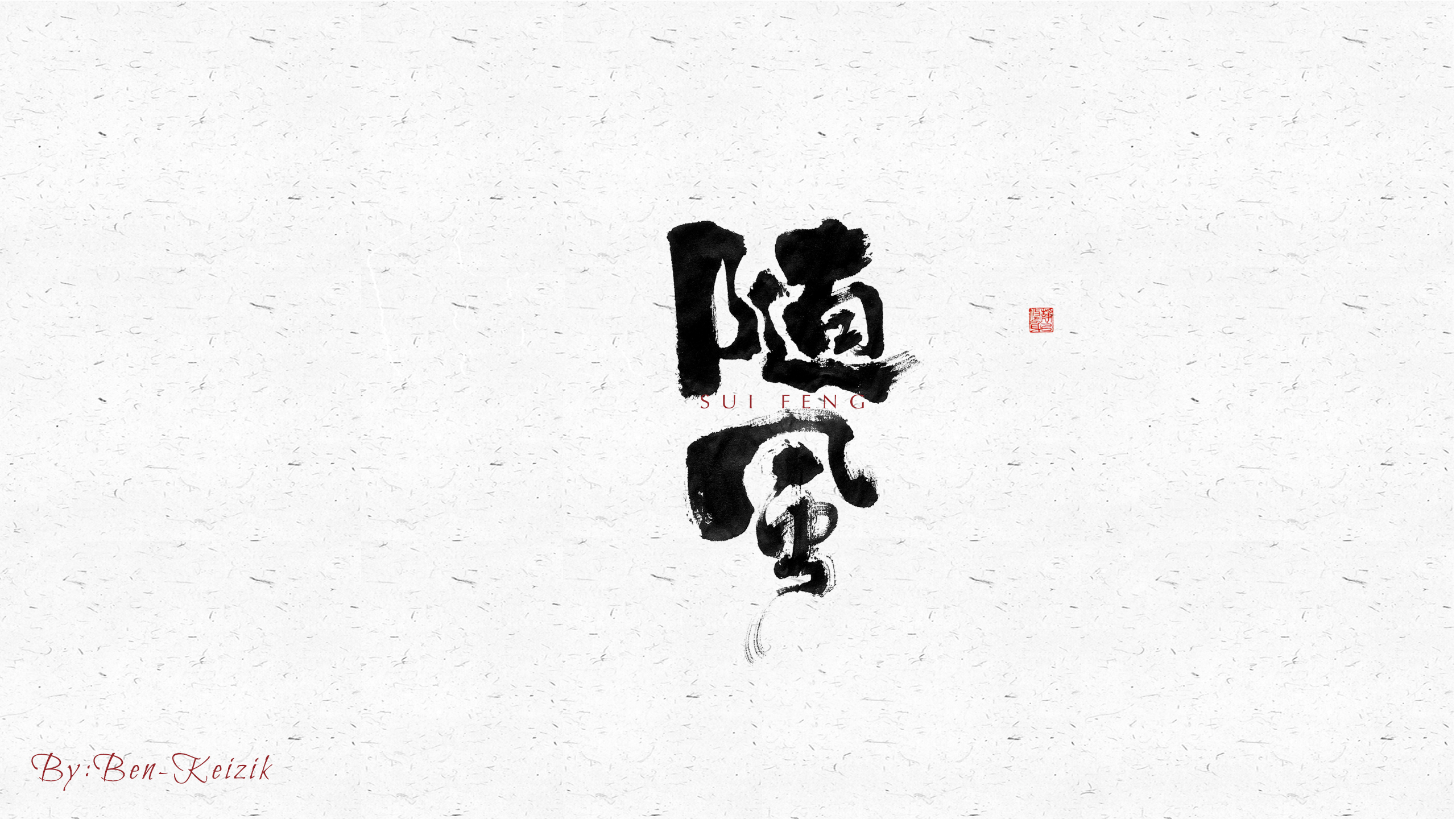 26P Collection of the latest Chinese font design schemes in 2021 #.88