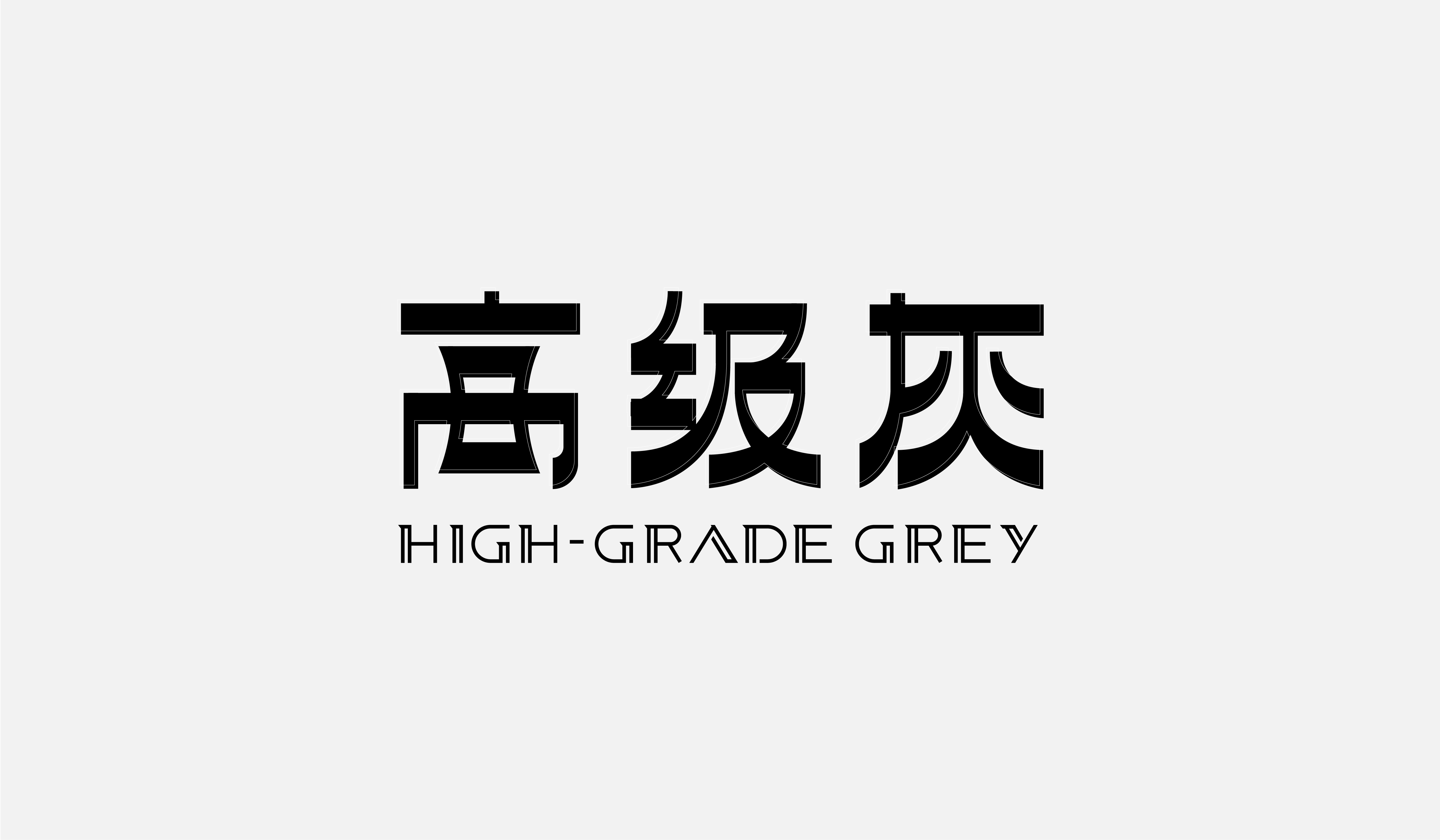 30P Collection of the latest Chinese font design schemes in 2021 #.91