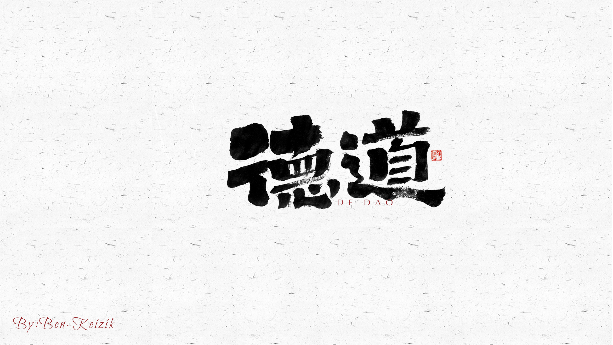 27P Collection of the latest Chinese font design schemes in 2021 #.92