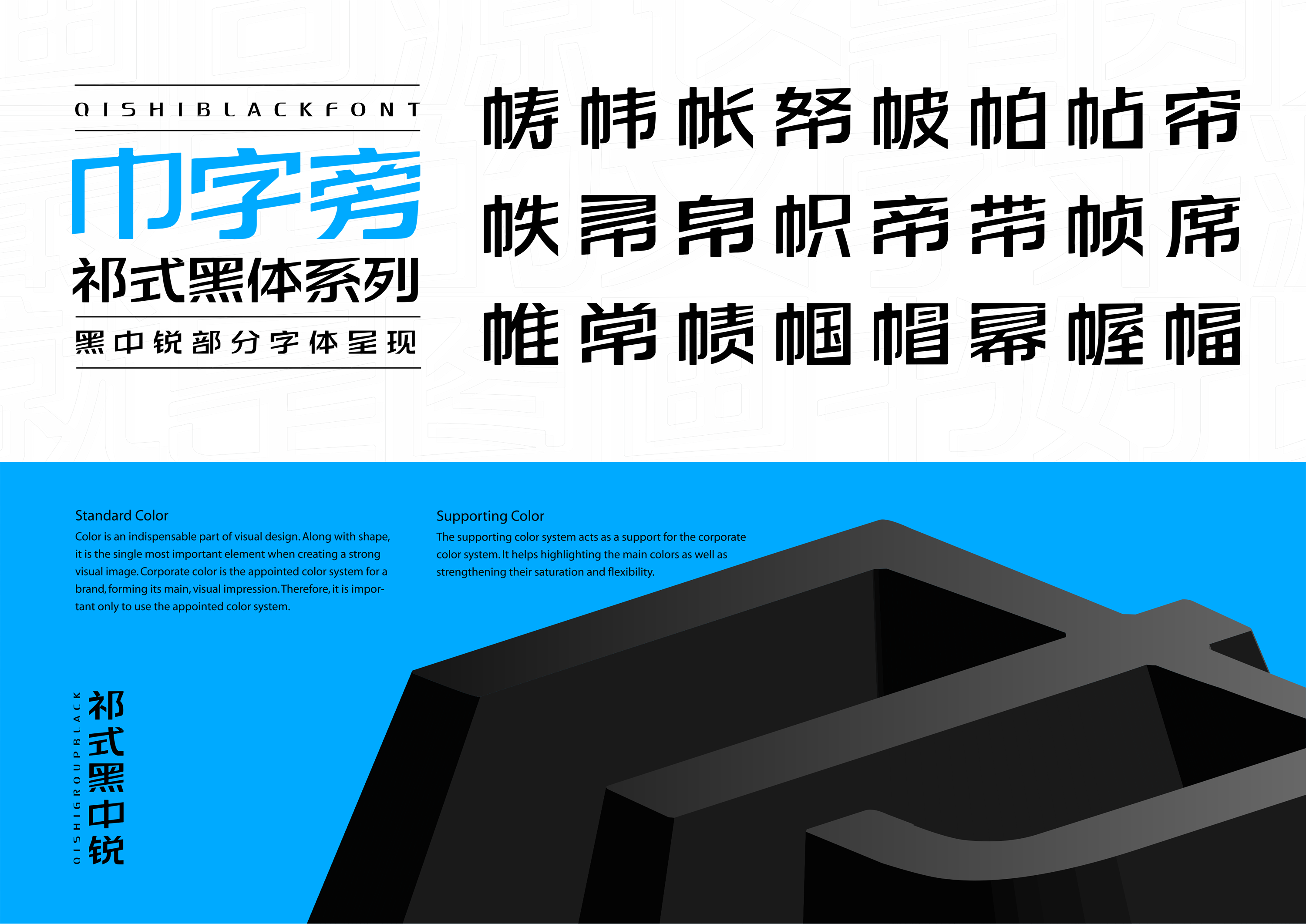 50P Collection of the latest Chinese font design schemes in 2021 #.99