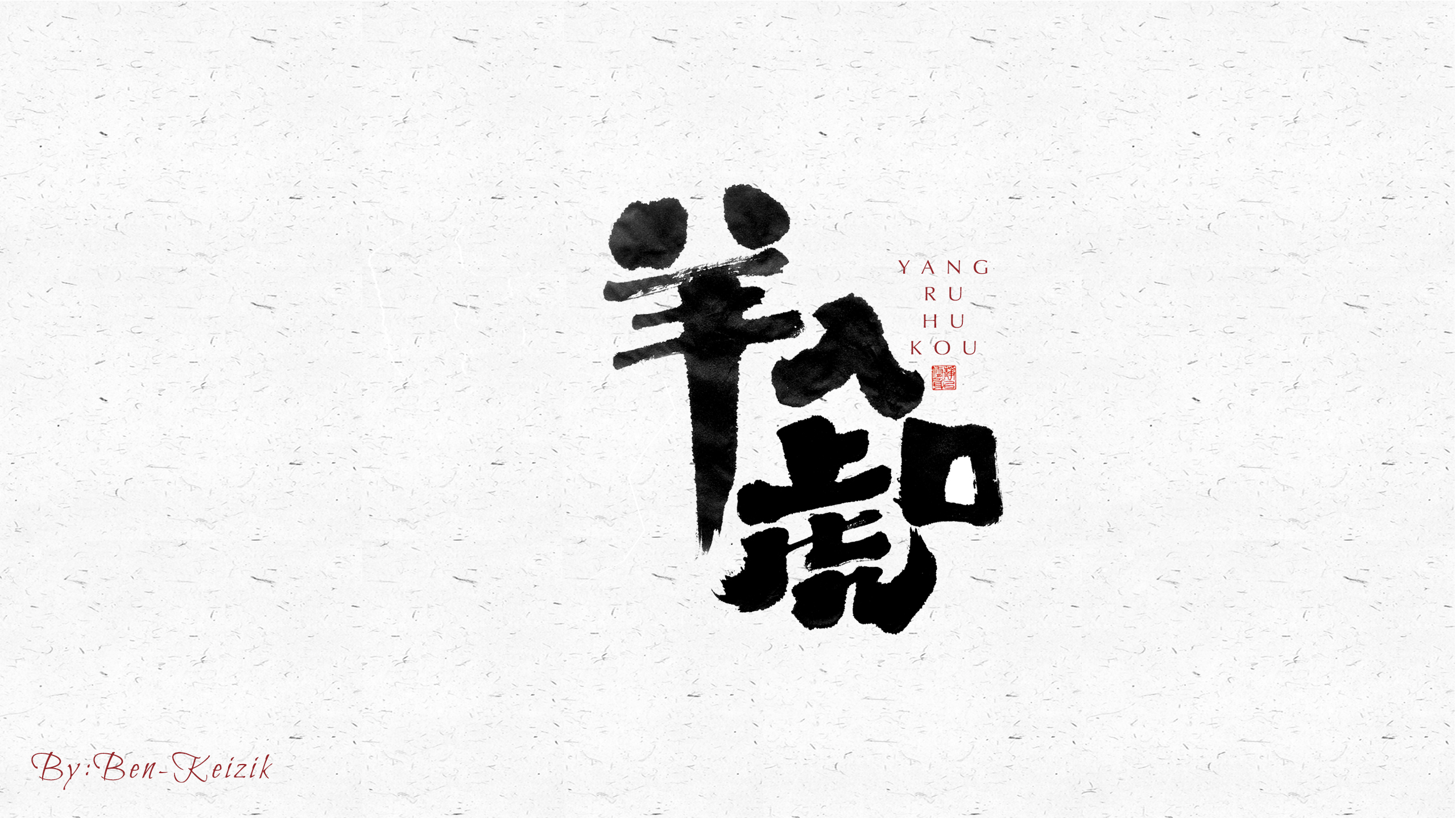 29P Collection of the latest Chinese font design schemes in 2021 #.123